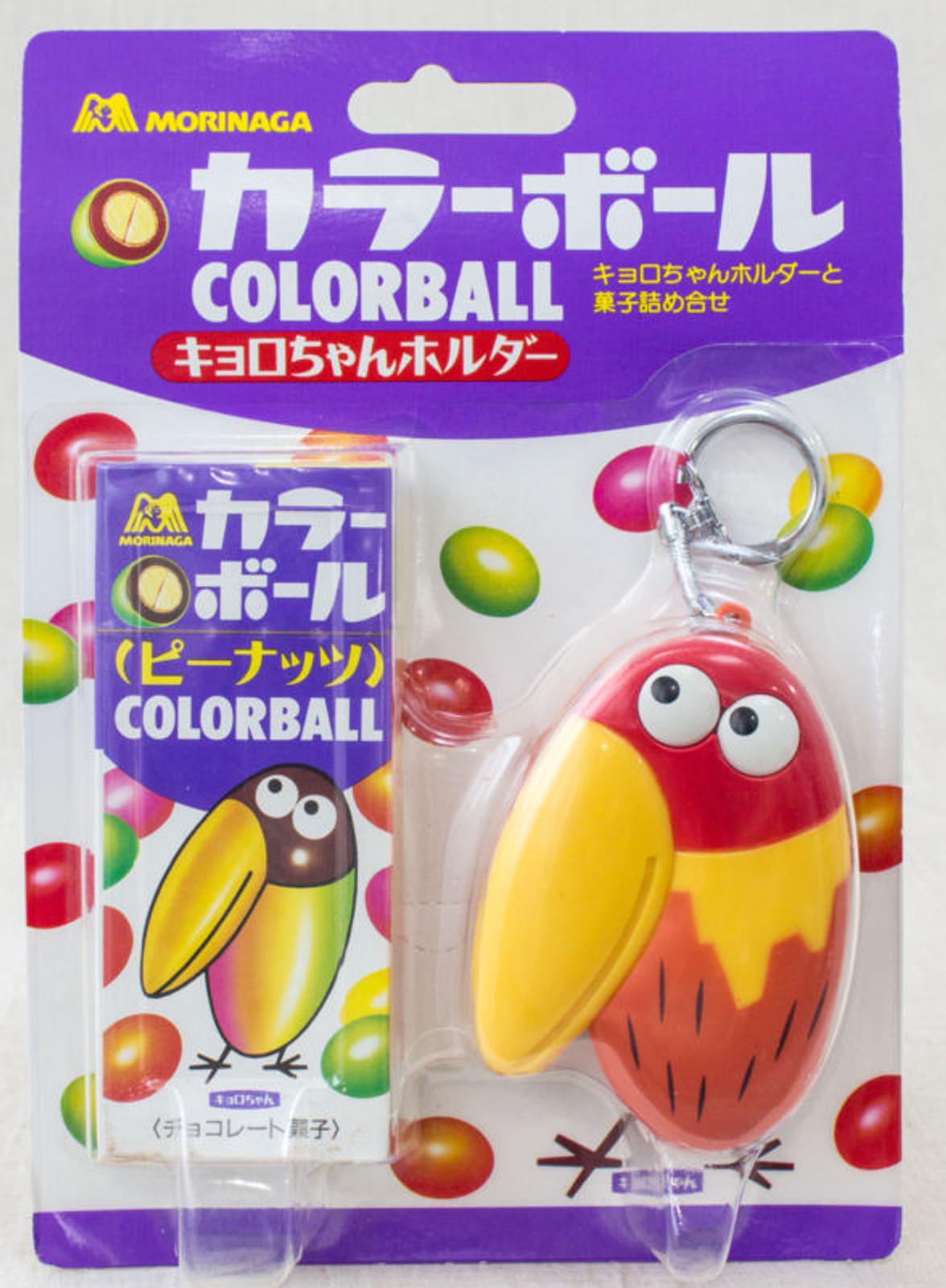 Kyoro-Chan Colorball Choco Ball Holder Case Key Chain Morinaga JAPAN ANIME MANGA