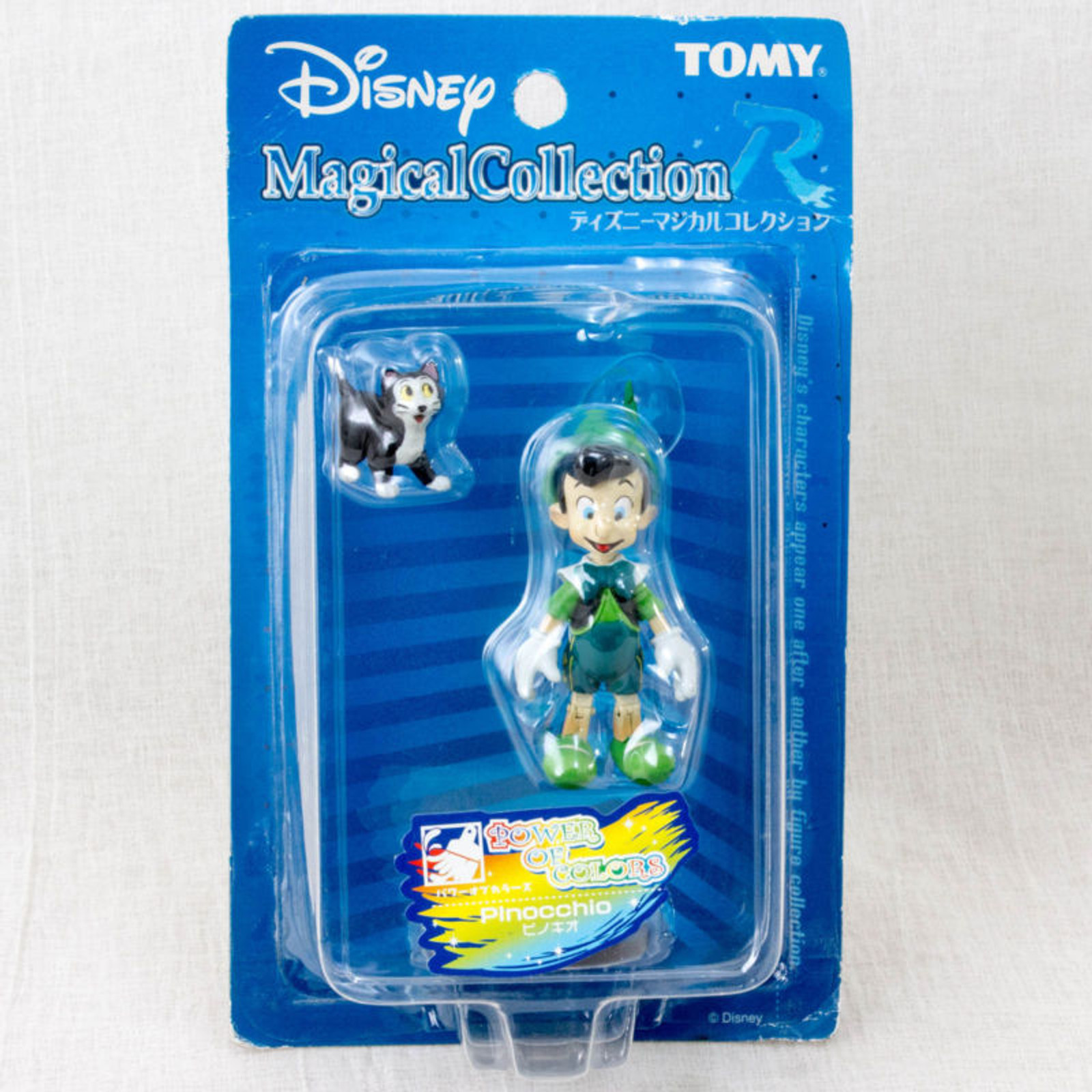 Pinocchio Disney Magical Collection R Figure (Power of Colors ver.) Tomy JAPAN ANIME