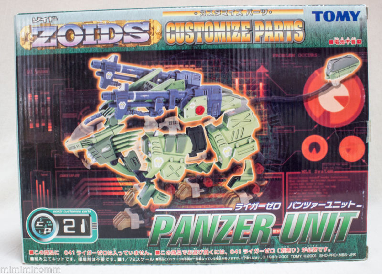 ZOIDS Customize Parts 21 Panzer Unit For Liger Zero JAPAN TOMY MODEL KIT