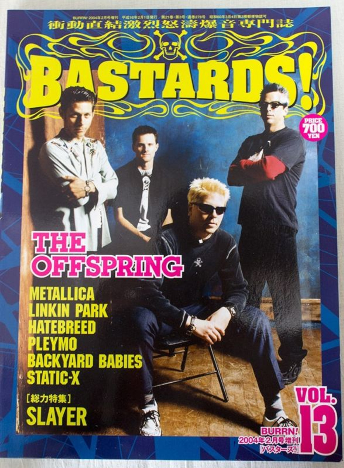 2004 Vol.13 BASTARDS! BURRN! Japan Magazine THE OFFSPRING/BACKYARD BABIES/PLEYMO