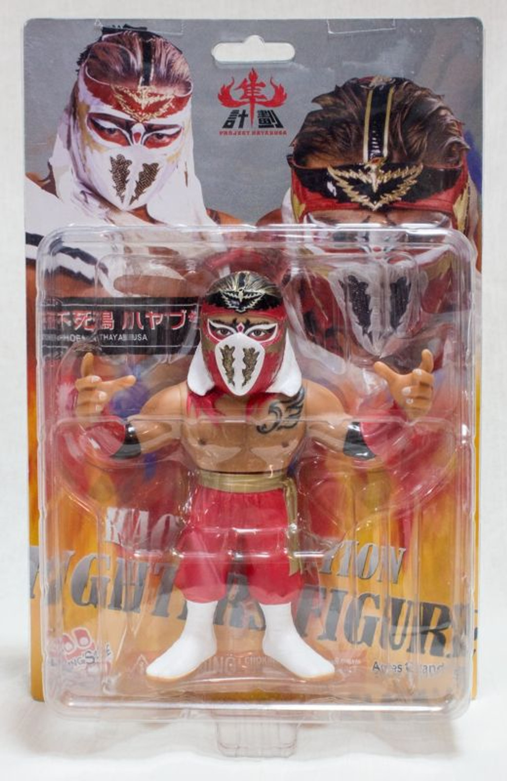 Phoenix Hayabusa Figure Project HC Hao Collection Professional wrestling Japan