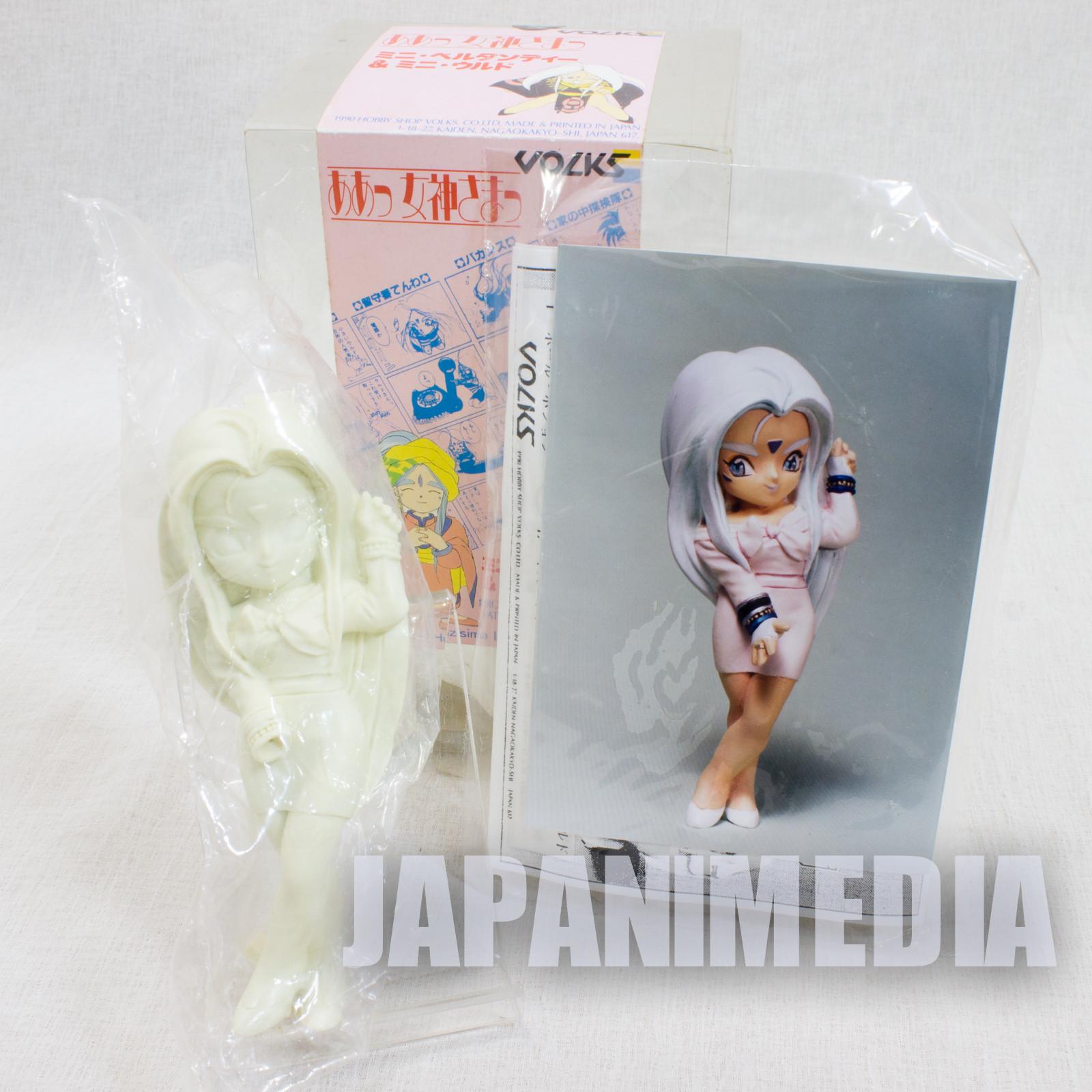 RARE! Ah! My Goddess Urd Unpainted Model Kit Figure Vorks JAPAN ANIME 1