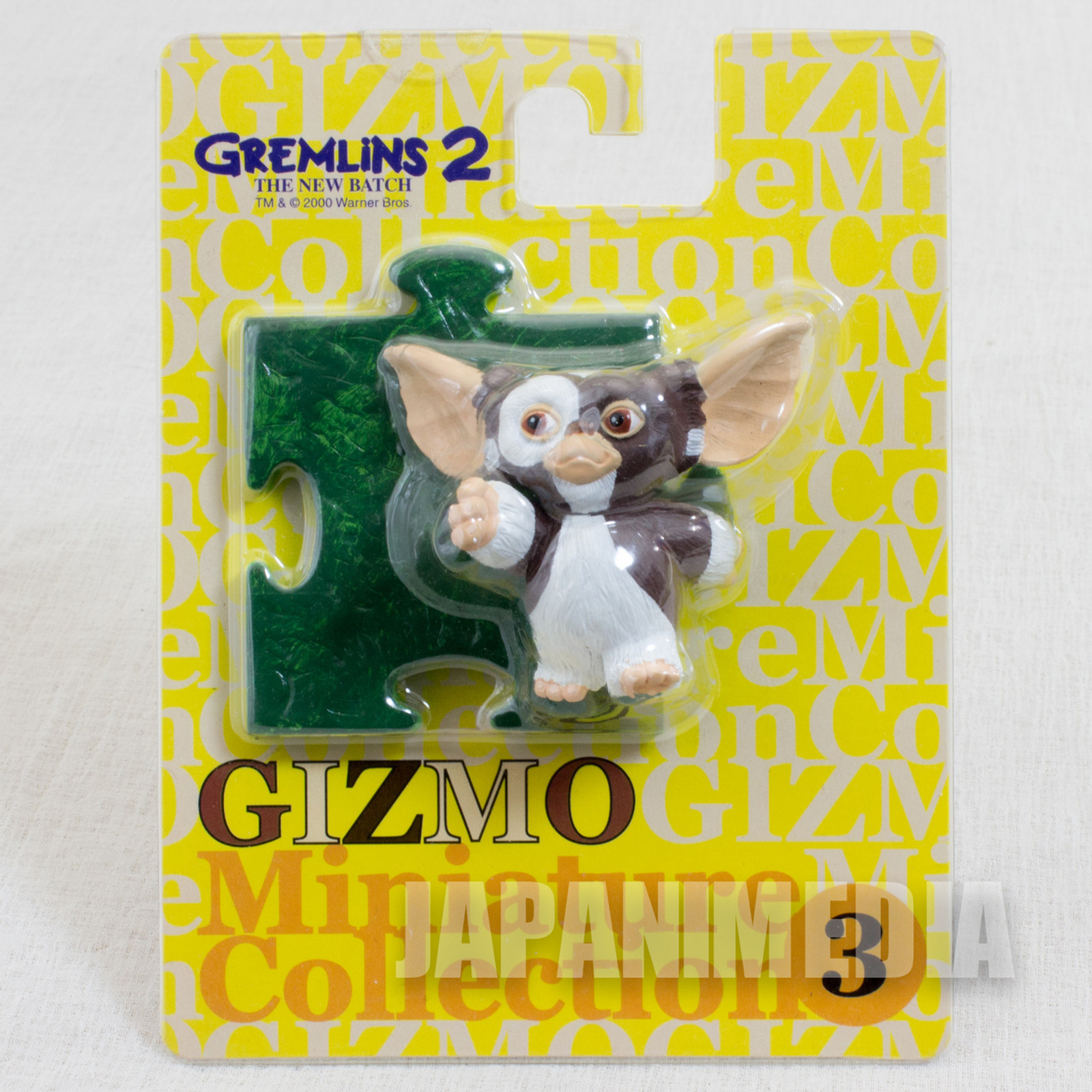 Gremlins 2 The New Batch Gizmo Miniature Figure Collection #3 Jun Planning JAPAN