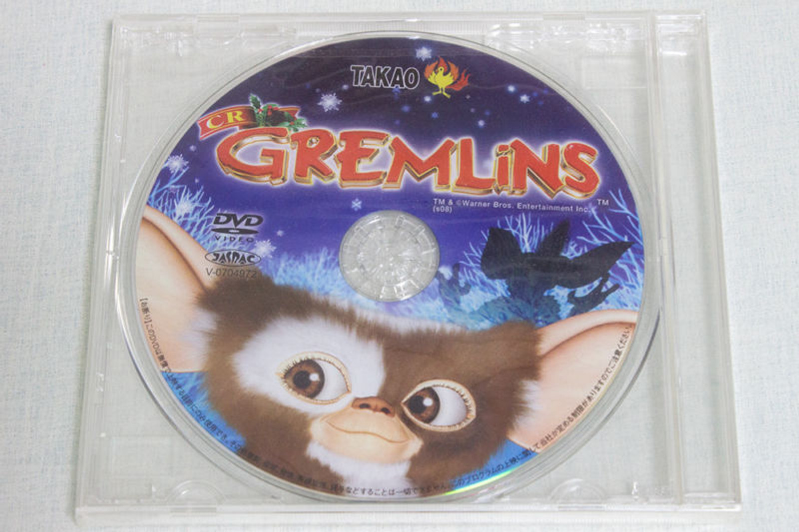 CR Gremlins Japan Pachinko Game DVD Promotional in-store