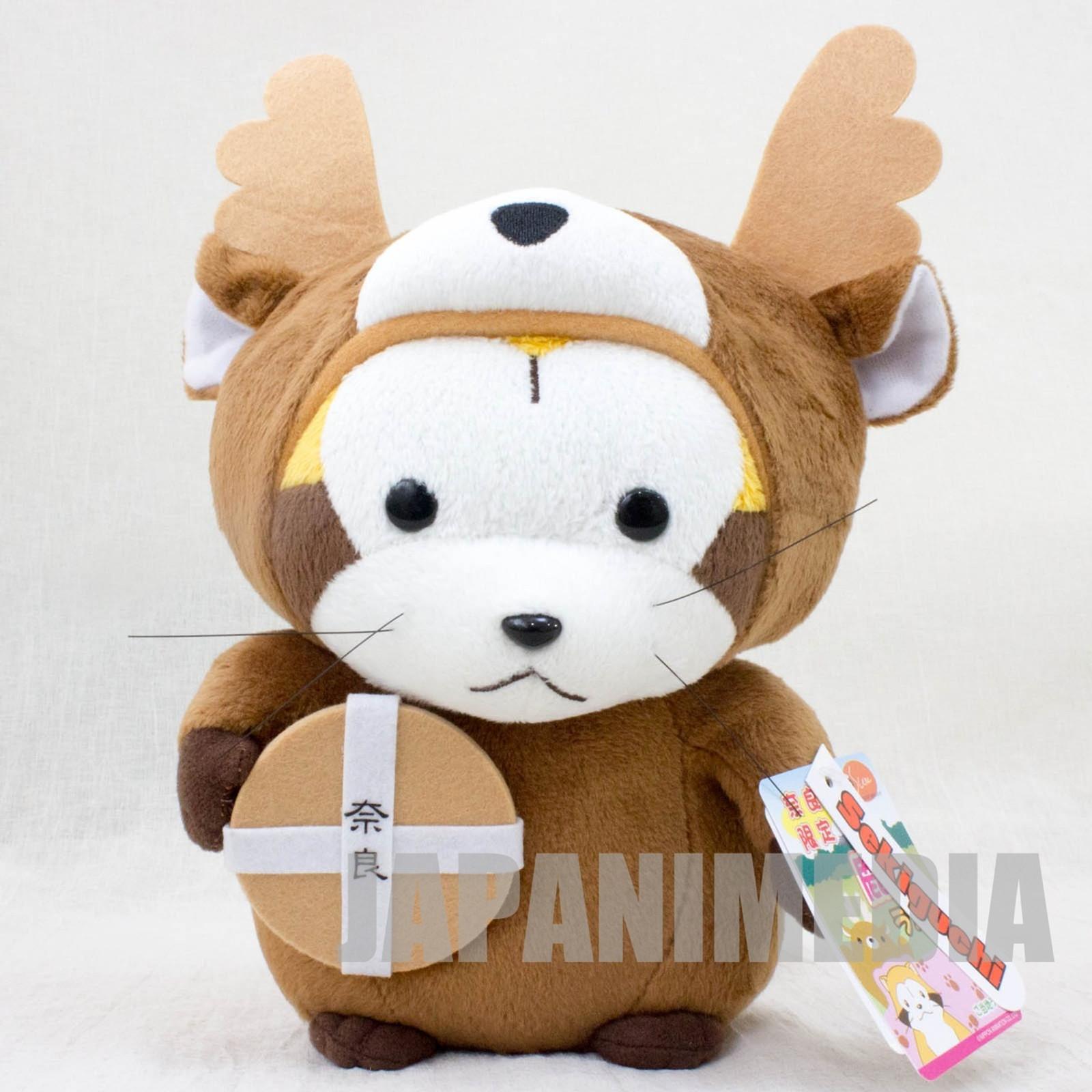 Rascal the Raccoon Nara Deer Cosplay Limited Plush Doll Figure JAPAN