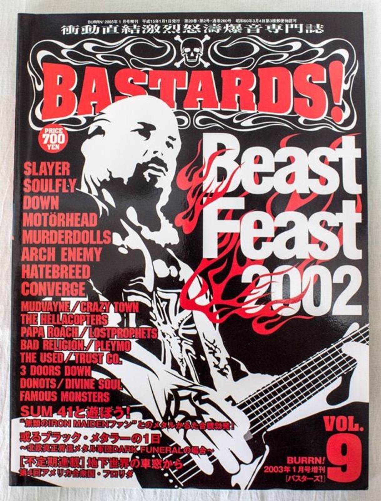 2003 Vol.9 BASTARDS! BURRN! Japan Magazine BEAST FEAST 2002/SUM 41/MOTORHEAD/
