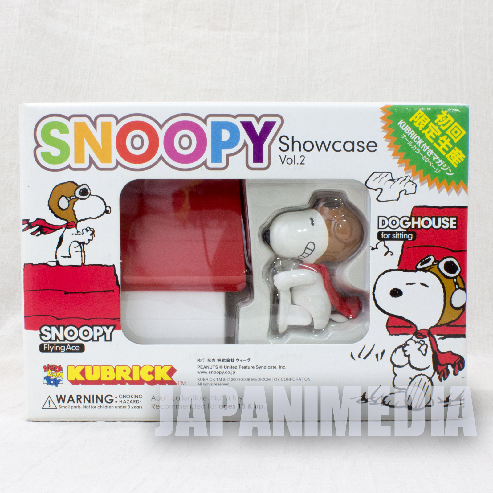 Snoopy Flying Ace Dog House Kubrick Showcase Vol.2 Medicom Toy Figure JAPAN