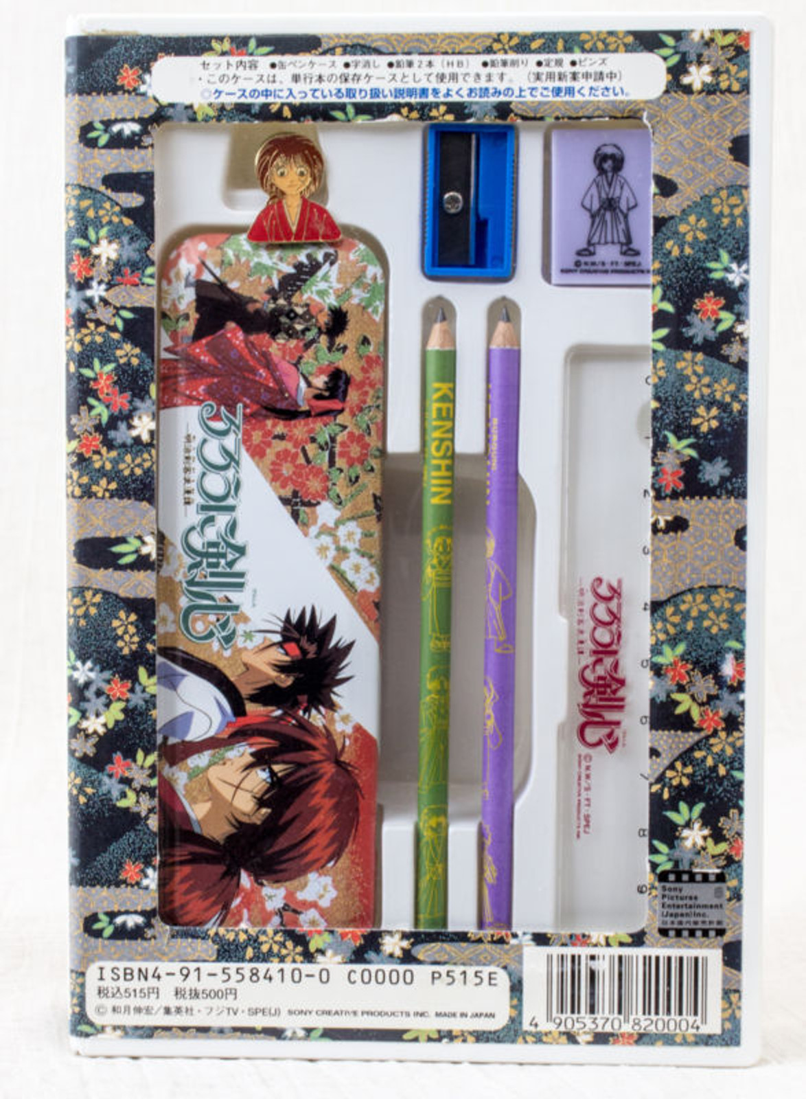 Rurouni Kenshin Stationery Goods Set Pen Case Ruler Eraser Pins JAPAN ANIME