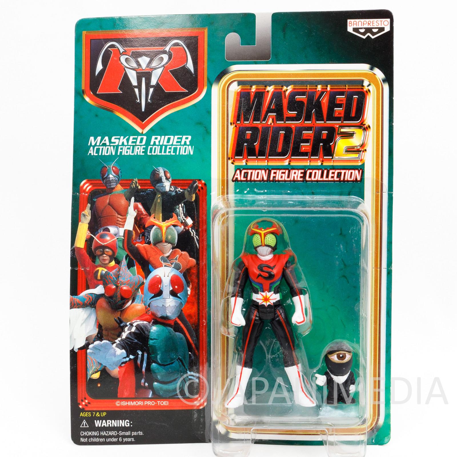 Kamen Rider Stronger Masked Rider 2 Action Figure Collection JAPAN TOKUSATSU