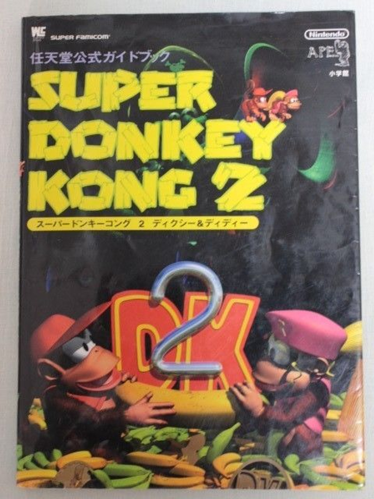 Super Donkey Kong 2 Nintendo Game Official Guide Book JAPAN SNES FAMICOM