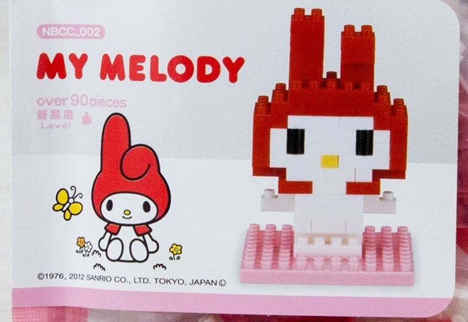 MY MELODY NBCC-002 Kawada Nanoblock Nano Block JAPAN FIGURE