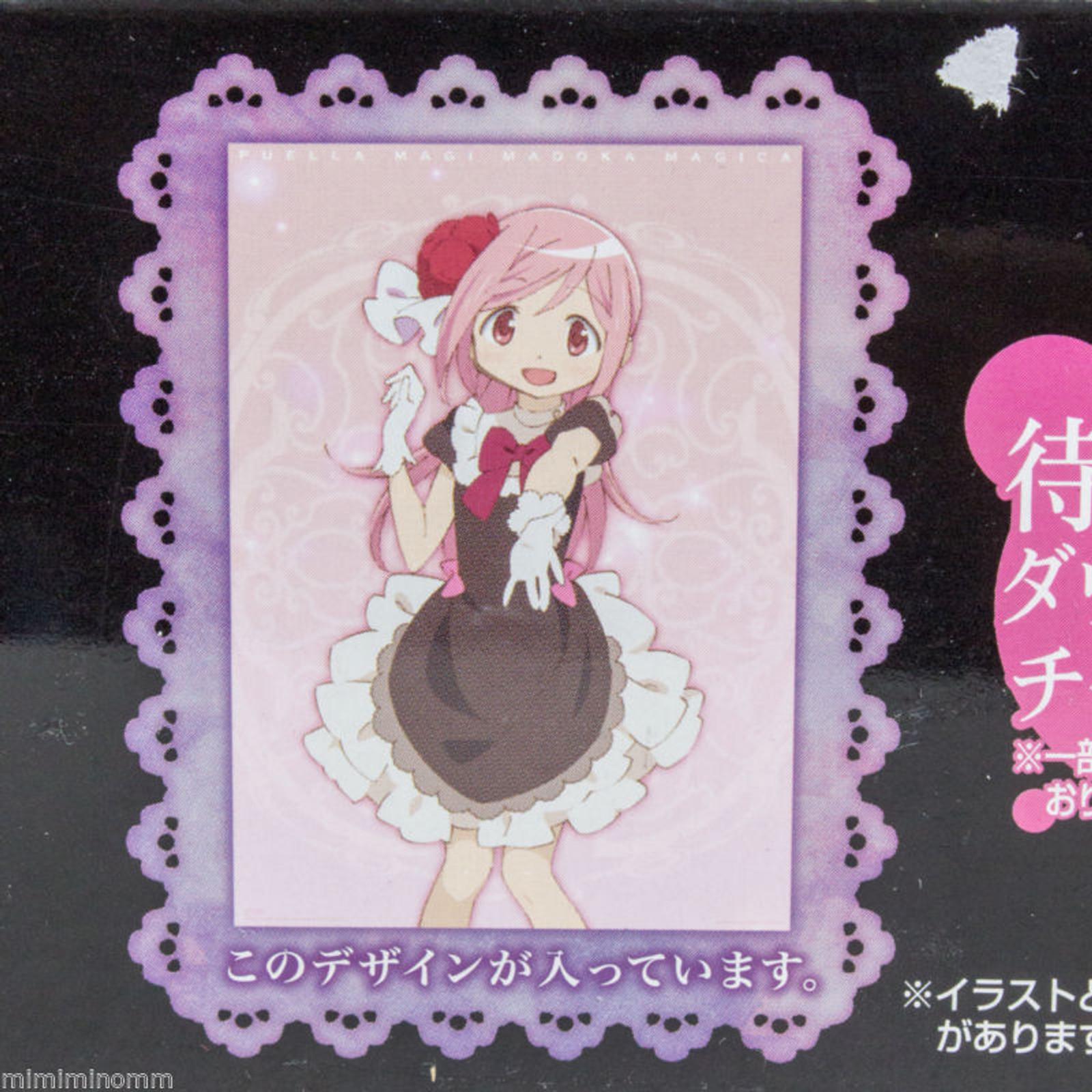 Puella Magi Madoka Magica Madoka Kaname A2 Size Poster Banpresto JAPAN ANIME
