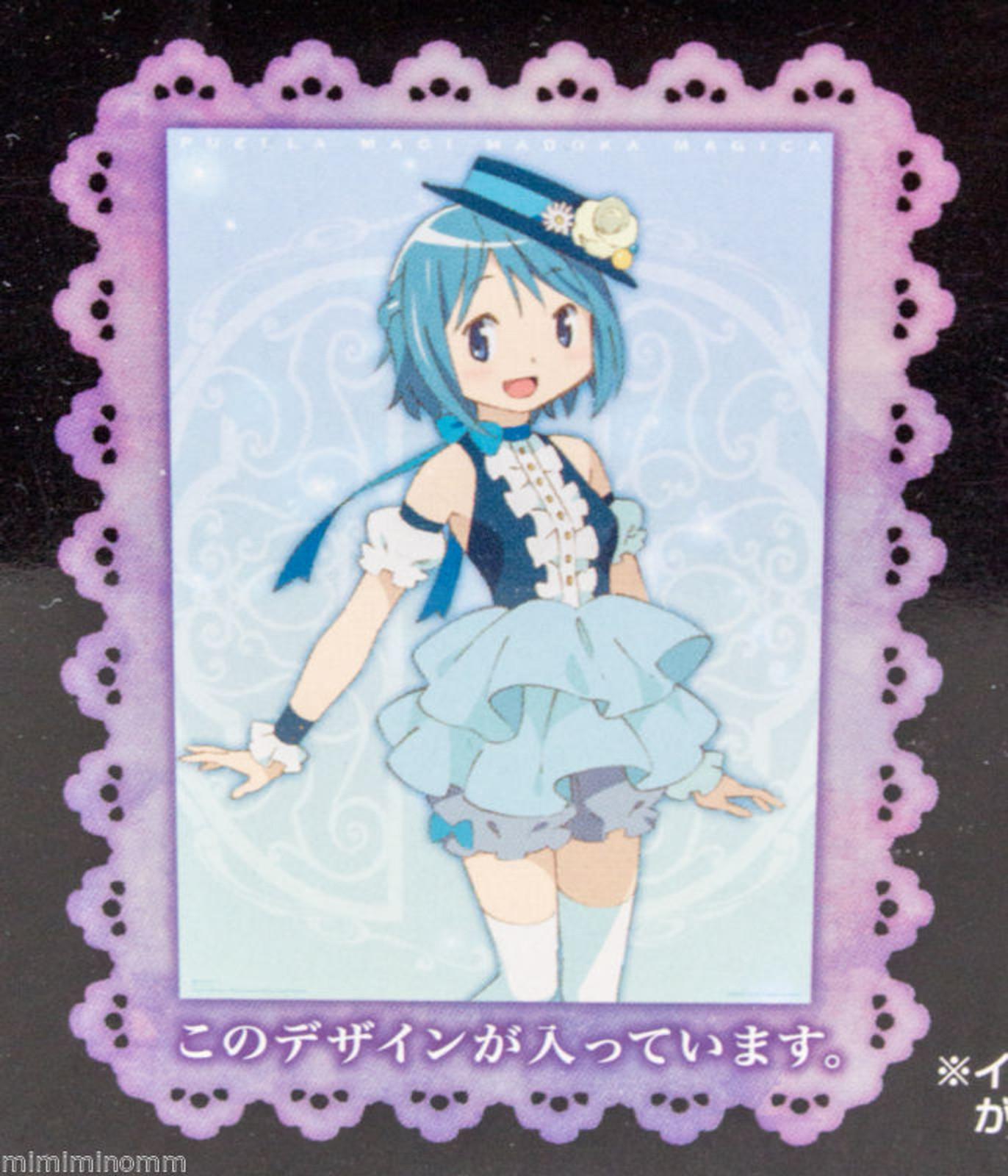 Puella Magi Madoka Magica Sayaka Miki A2 Size Poster Banpresto JAPAN ANIME