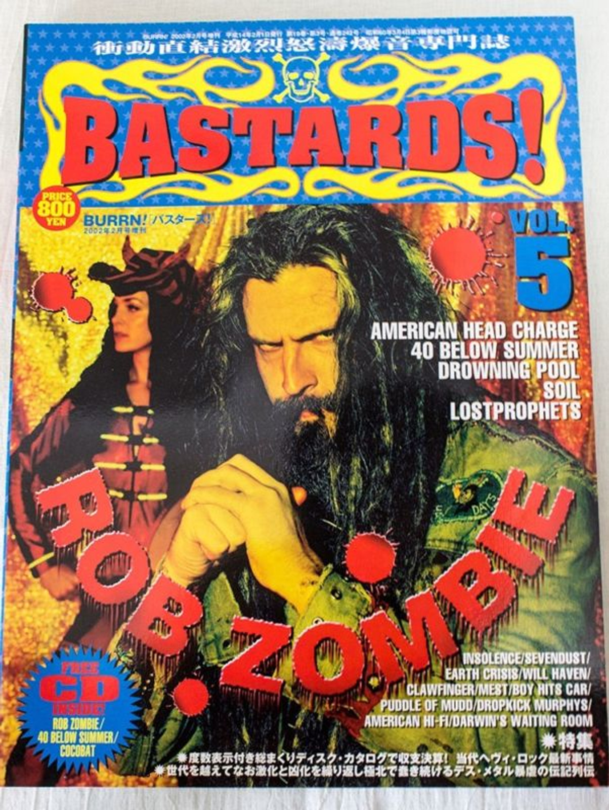 2002 Vol.5 BASTARDS! BURRN! Japan Magazine ROB ZOMBIE/LOSTPROPHETS/SOIL/WHITE