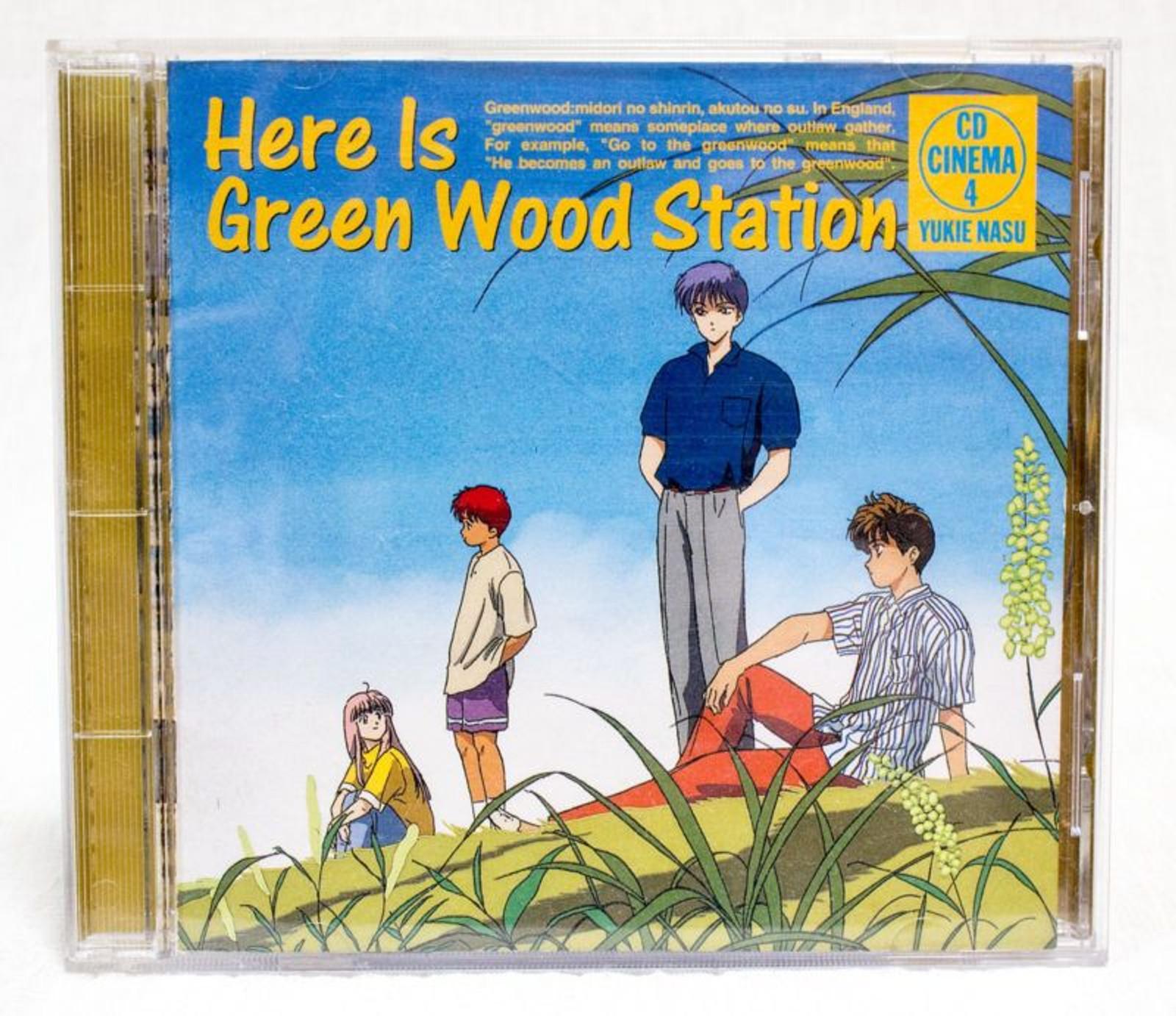 Here is GreenWood Station CD Cinema 4 Yukie Nasu JAPAN ANIME