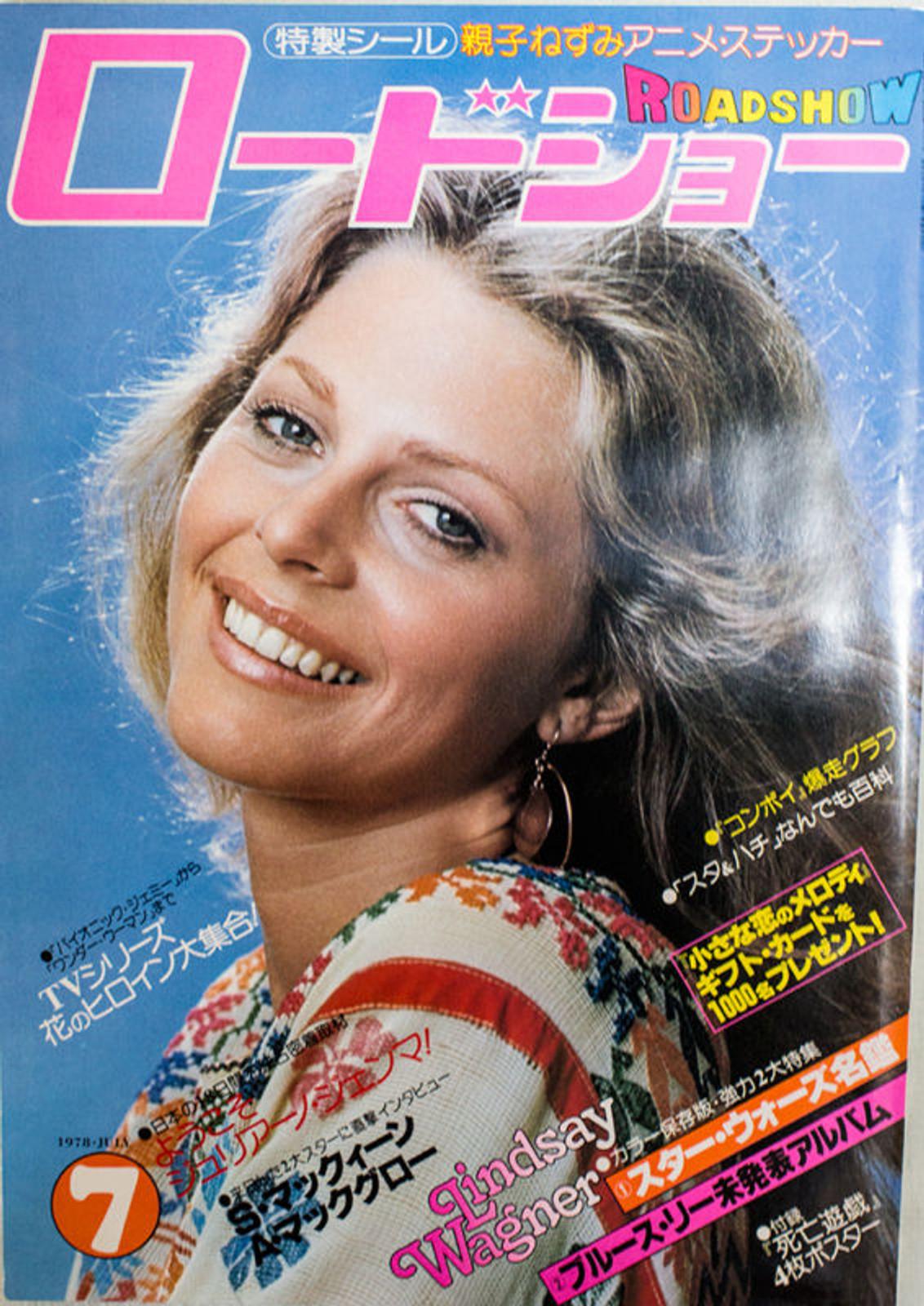 ROADSHOW 07/1978 Japan Movie Magazine LINDSAY WAGNER/BLUCE LEE/GIULIANO GEMMA