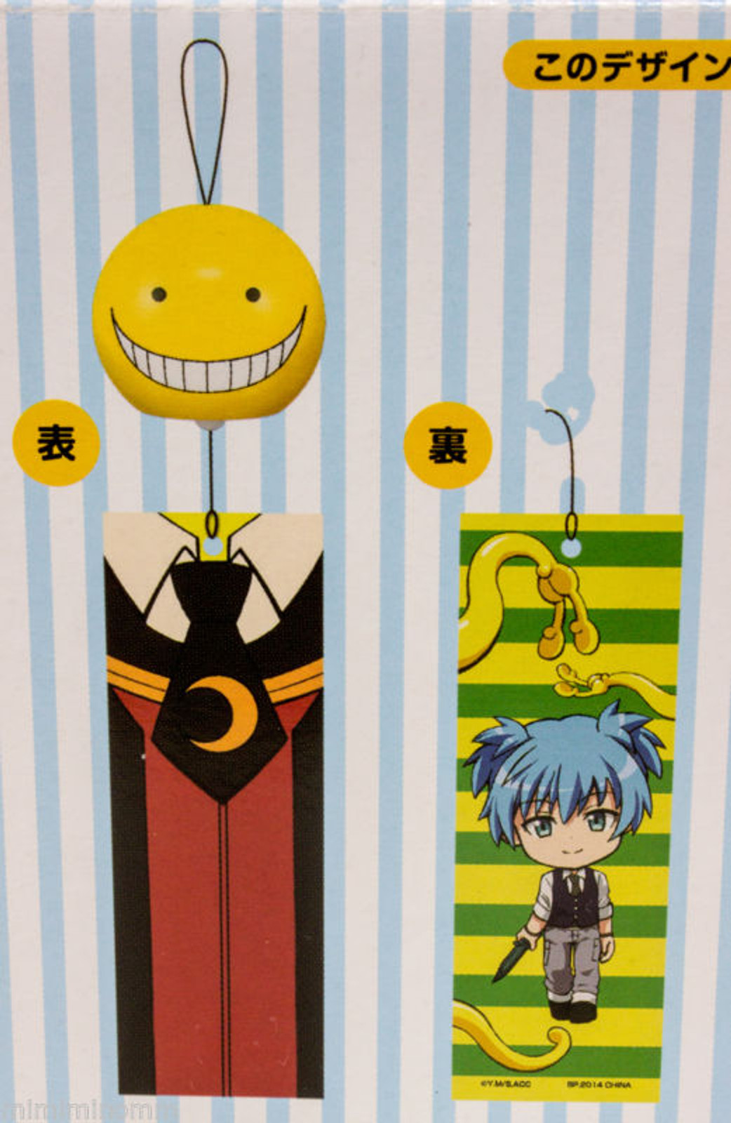 Assassination Classroom Ansatsu Kyoshitsu Koro Sensei Wind Chime Bell JAPAN