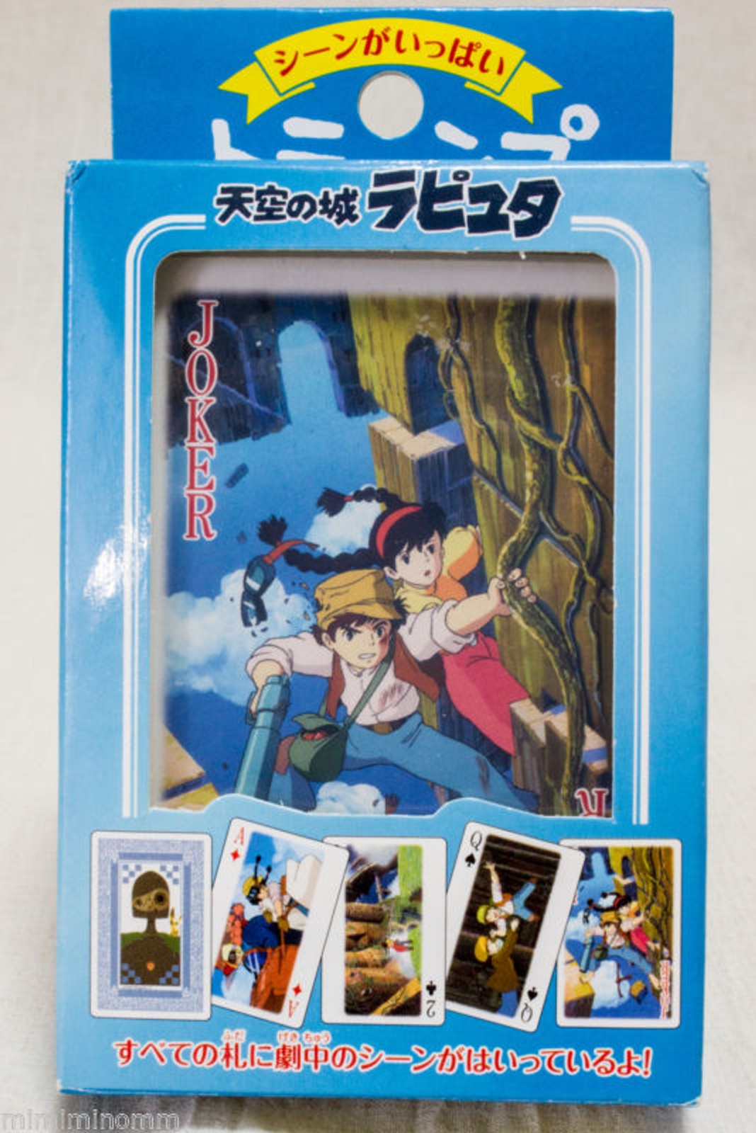 Castle in the Sky Trump Playing Cards Ghibli JAPAN ANIME MANGA