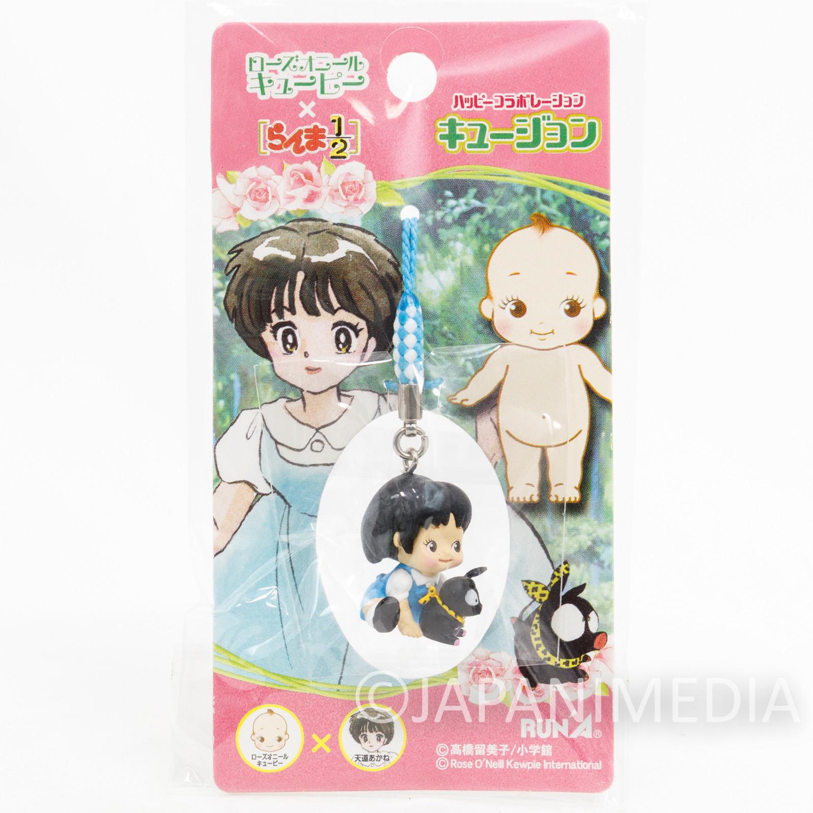 Ranma 1/2 Akane Tendo P-chan Rose O'neill Kewpie Kewsion Strap JAPAN ANIME