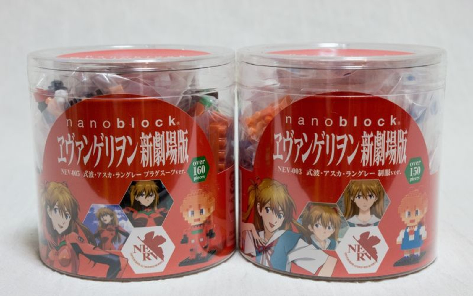 Set of 2 Evangelion Asuka Langley Kawada Nanoblock Nano Block JAPAN ANIME FIGURE
