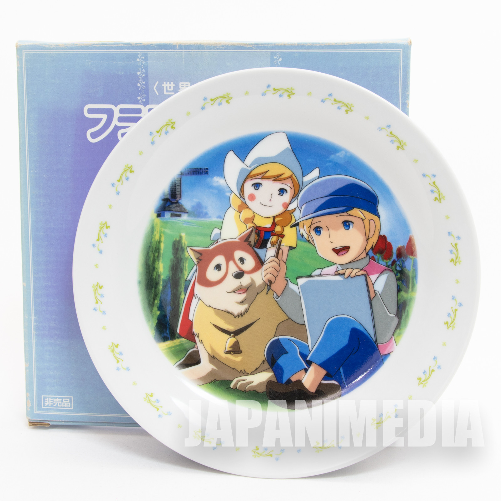 A Dog of Flanders Picture Plate Tulip Hill Ver. JAPAN ANIME MANGA