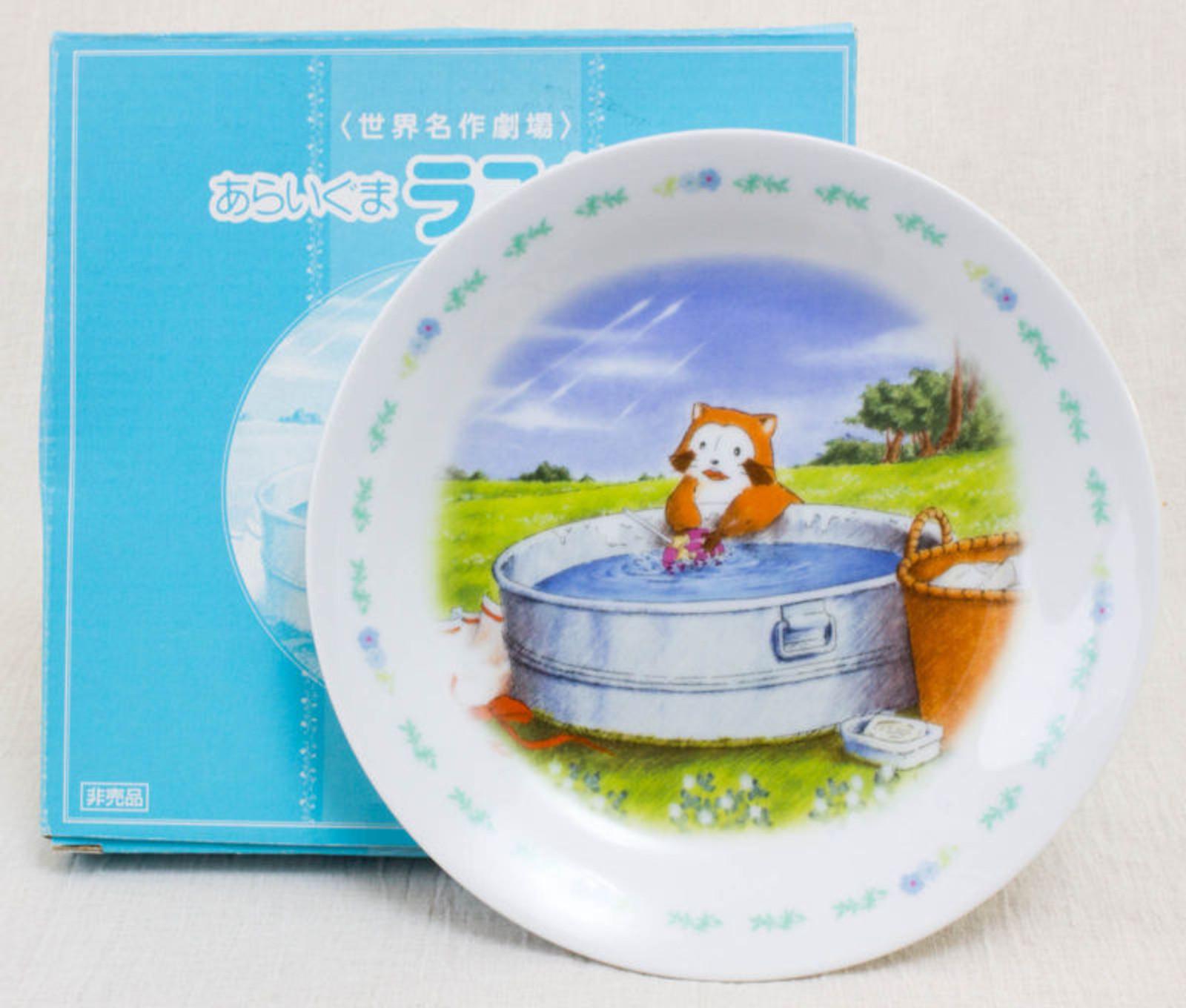 Rascal the Raccoon Picture Plate Dish Washing Ver. JAPAN ANIME MANGA