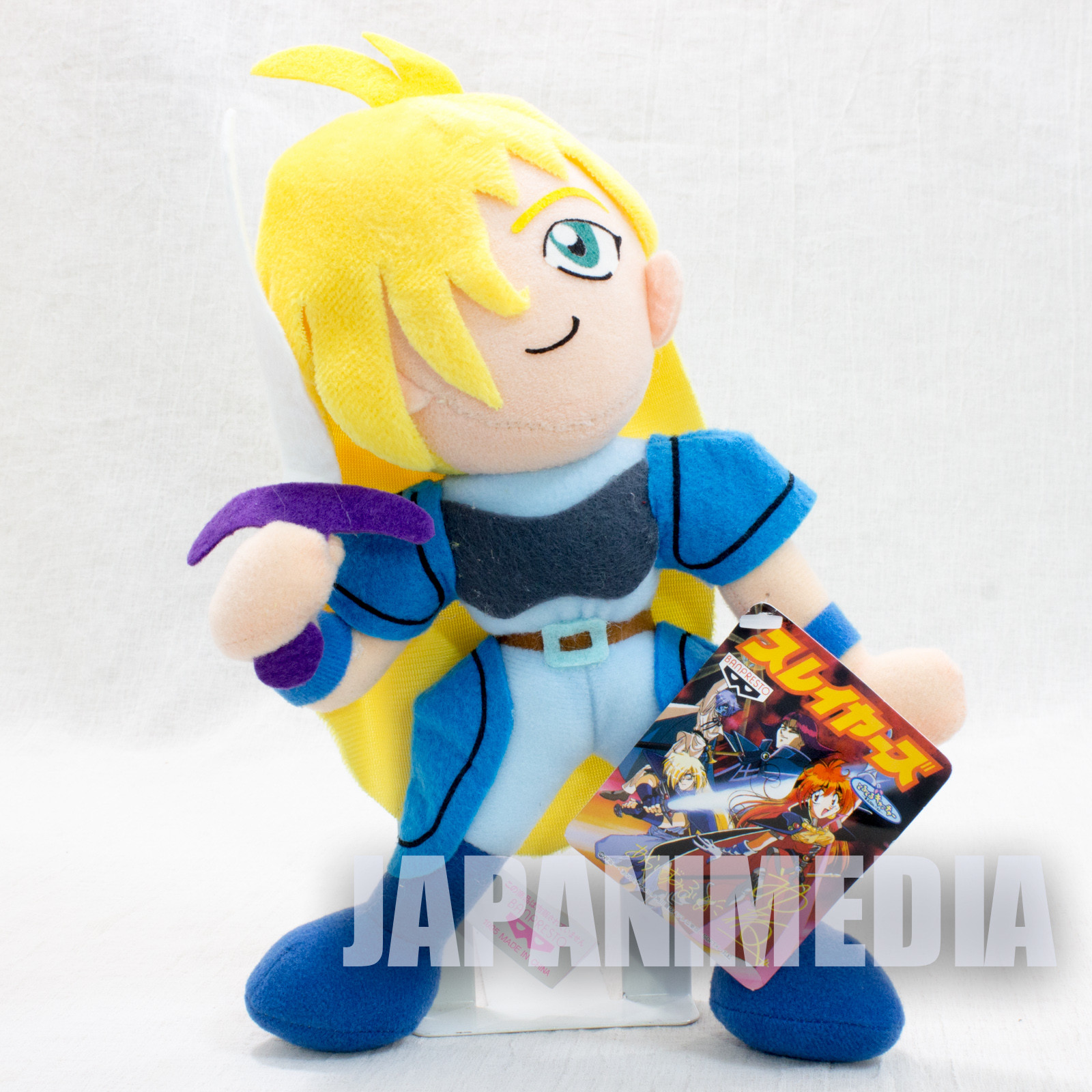 RARE! Slayers Gourry Gabriev Plush Doll Figure Banpresto JAPAN ANIME MANGA