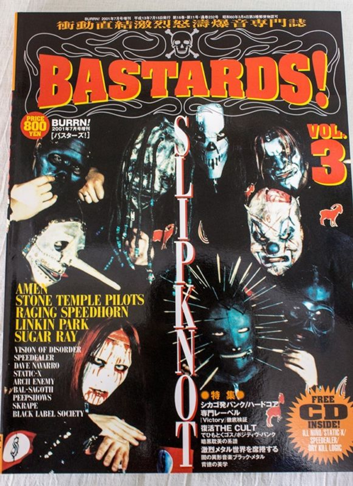 2001 Vol.3 BASTARDS! BURRN! Japan Magazine SLIPKNOT/LINKIN PARK/RACING SPEEDHORN