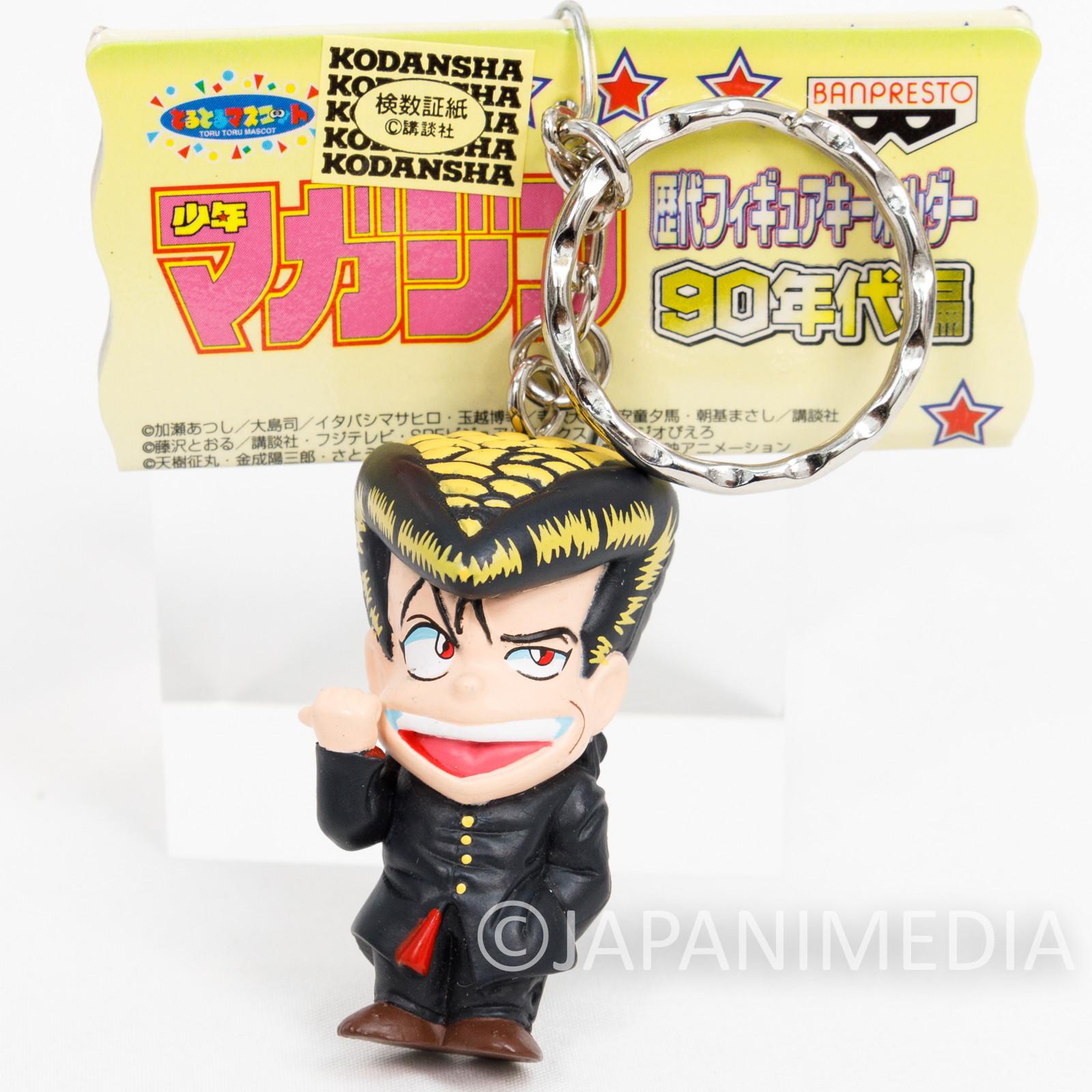 RARE! Chameleon Eisaku Yazawa Mascot Figure Key Chain Shonen Magazine JAPAN