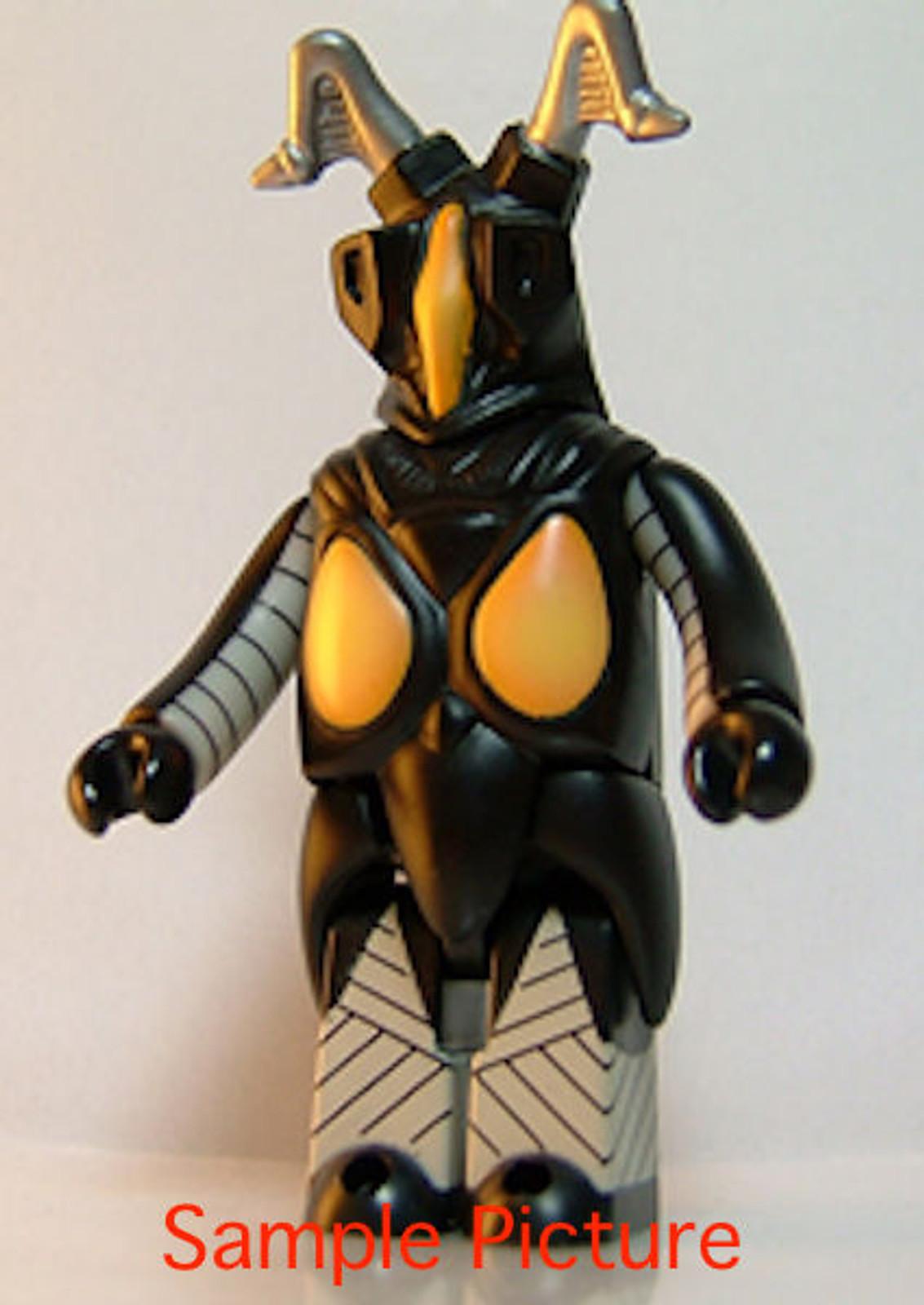 Ultraman Alien Z-Ton Zetton Kubrick Figure Medicom Toy JAPAN ANIME