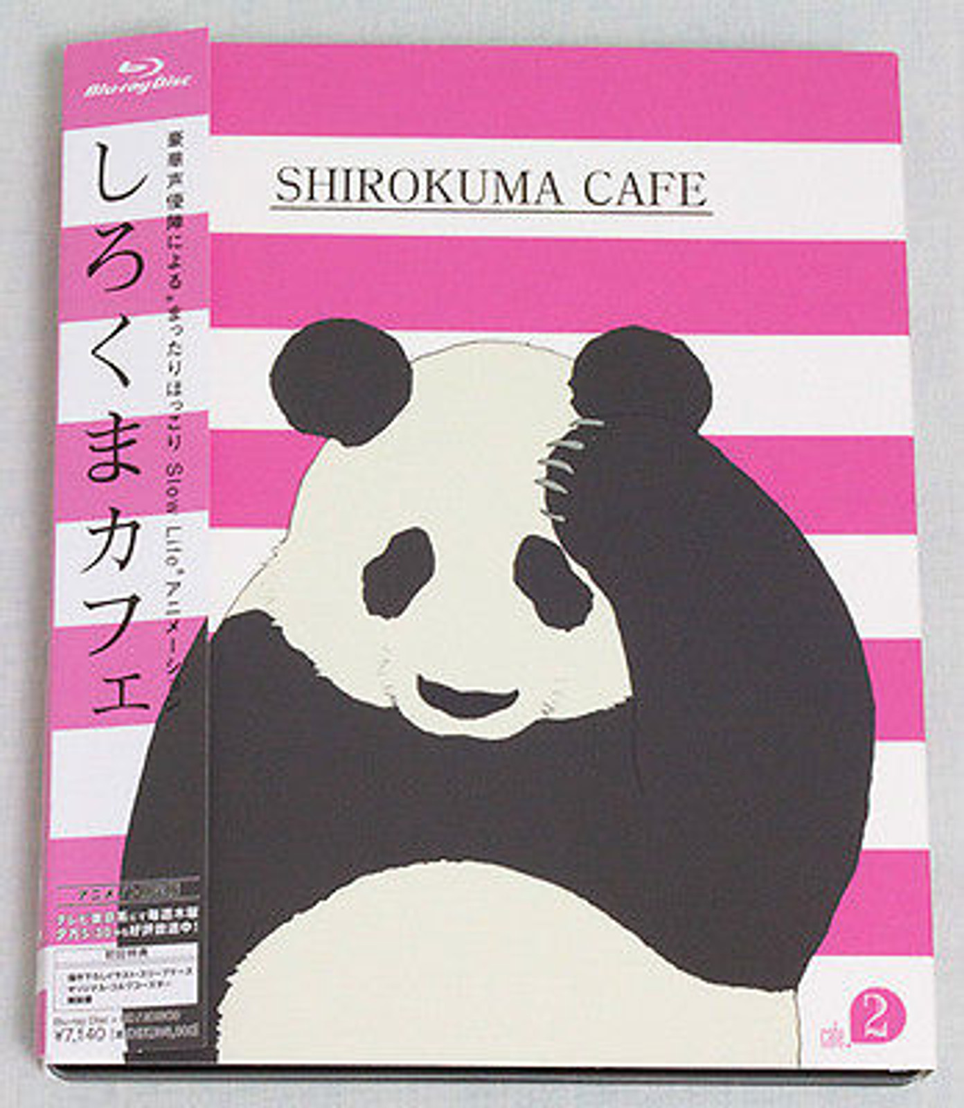 Shirokuma Cafe Vol.2 Animate limited Blu-lay & CD + Coaster JAPAN ANIME