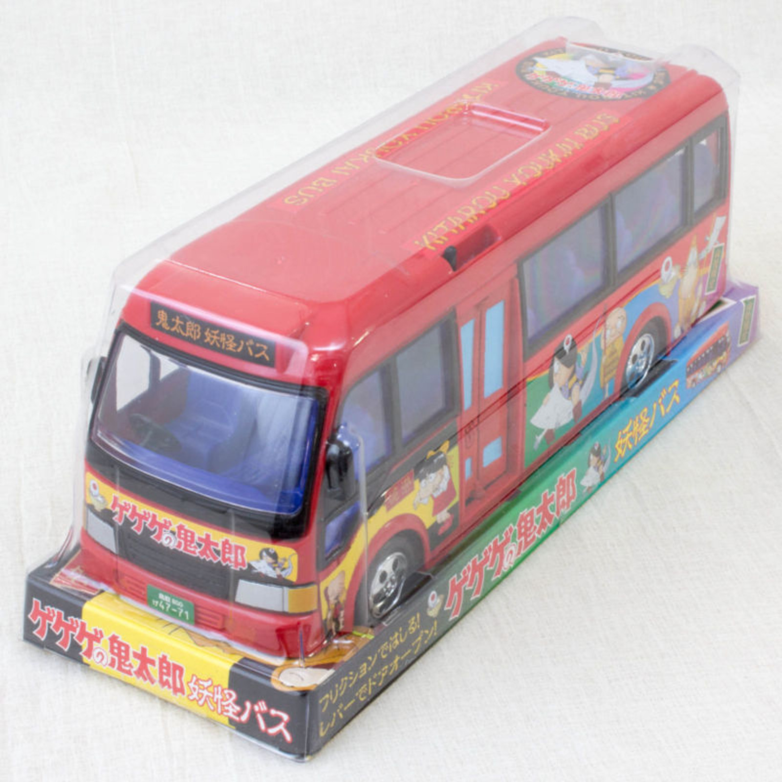 RARE! Gegege no Kitaro Yokai Bus Friction Toy Limited Sanin JAPAN ANIME MANGA