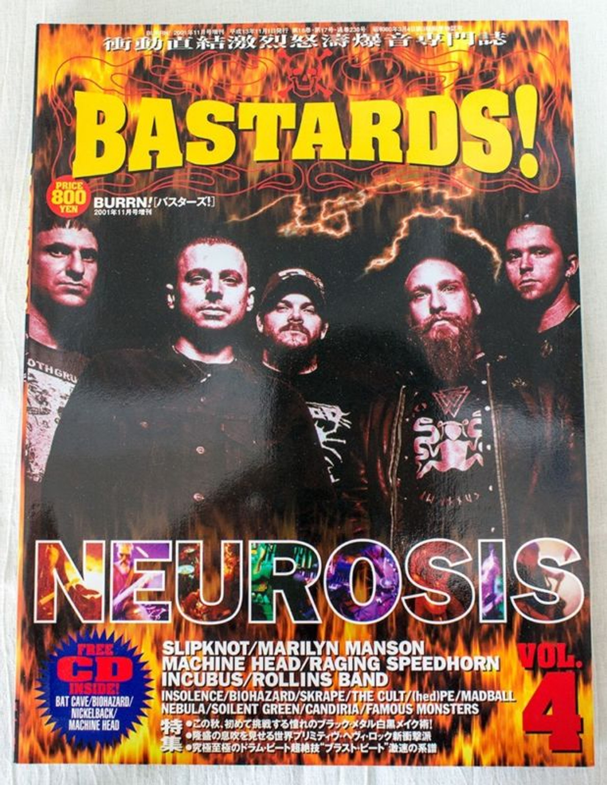 2001 Vol.4 BASTARDS! BURRN! Japan Magazine NEUROSIS/SLIPKNOT/INCUBUS/ROLLINS