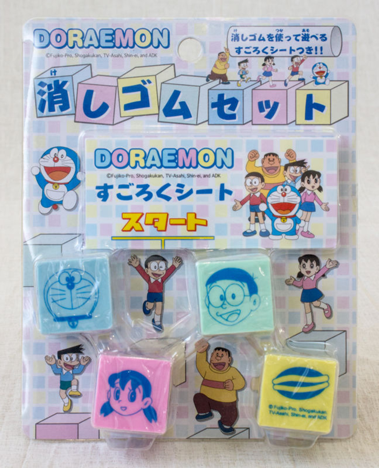 Doraemon Cube Eraser Set Showa Note JAPAN ANIME MANGA FUJIO