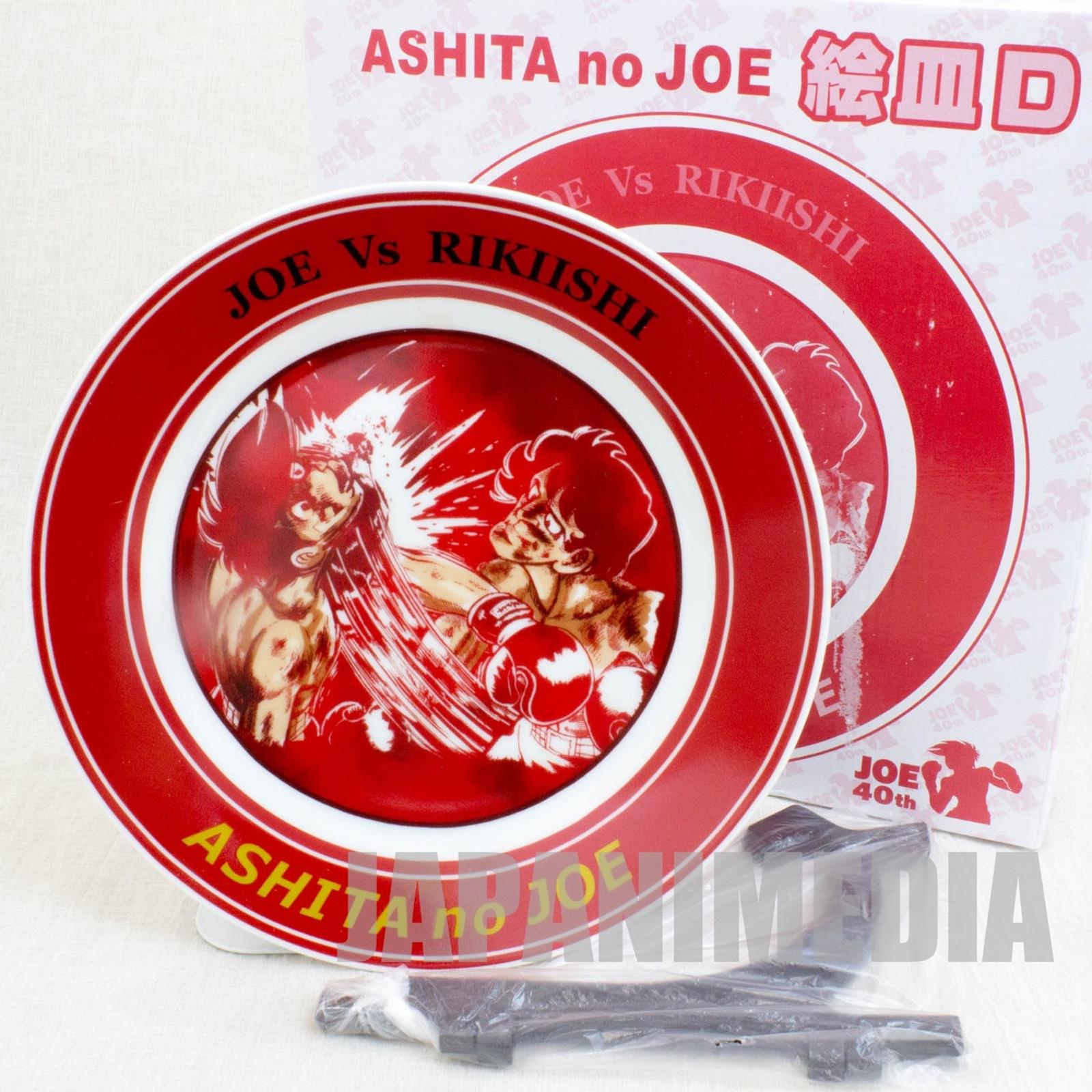 Ashita no Joe JOE vs RIKIISHI Picture Plate Dish JOE 40th Anniversary JAPAN ANIME MANGA