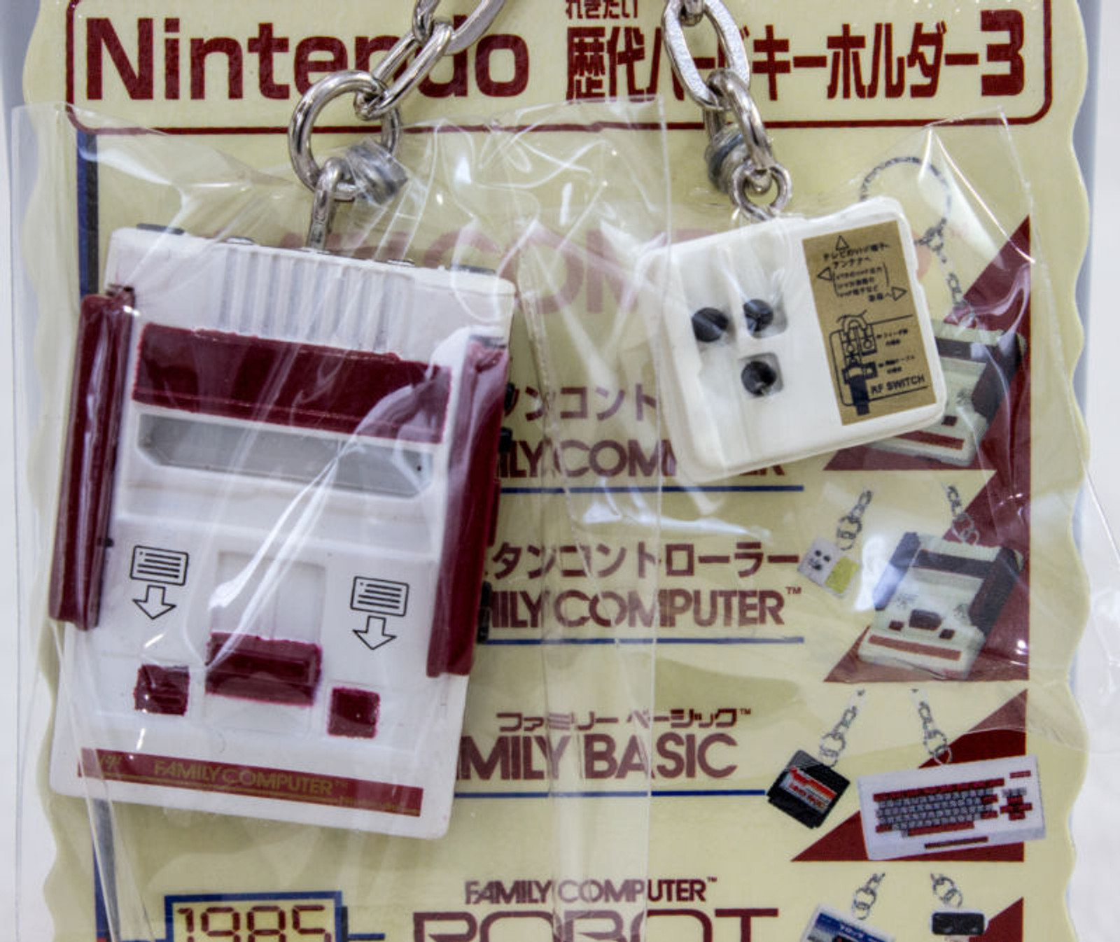 Nintendo Game Console History Miniature Figure Key Chain Famicom + RF Switch