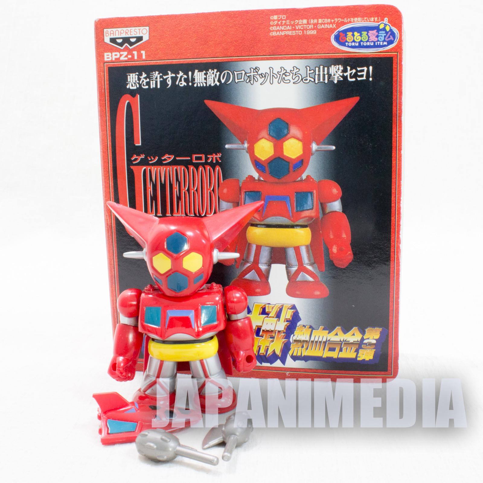 GETTER ROBO Super Robot Wars Nekketsu Gokin Figure Banpresto JAPAN ANIME