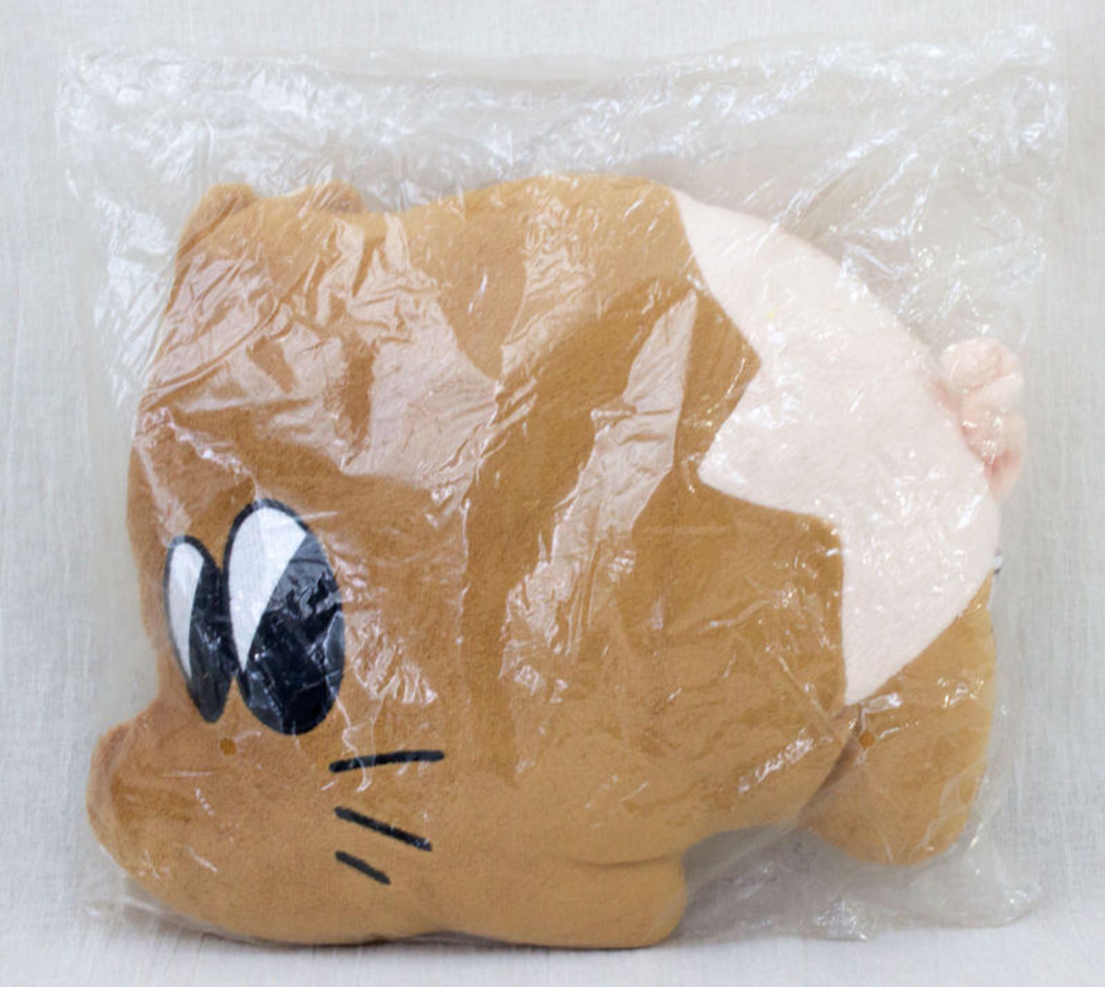 "Gurren Lagann Boota Bota Mole Mini Cushion Pillow 10"" JAPAN ANIME MANGA"