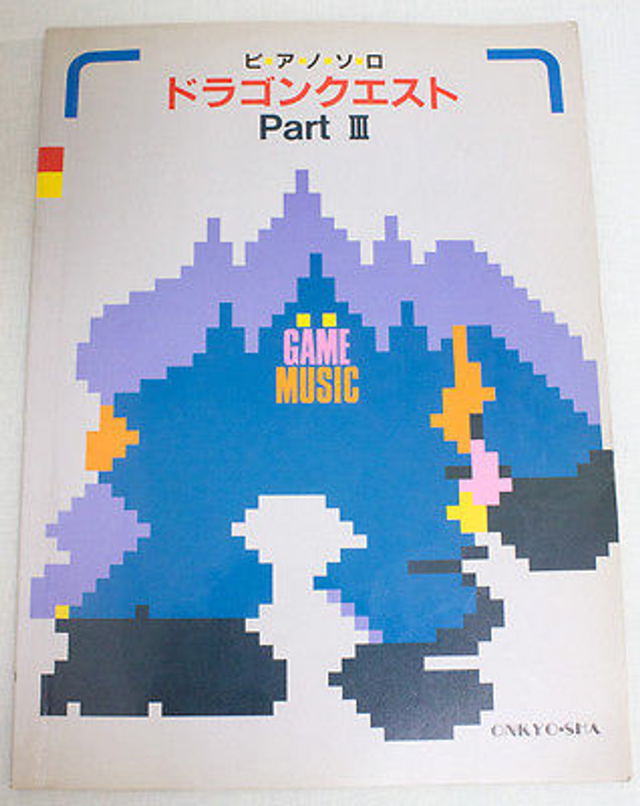 Dragon Quest Part3  Piano Solo Sheet Music Score Book JAPAN ANIME GAME