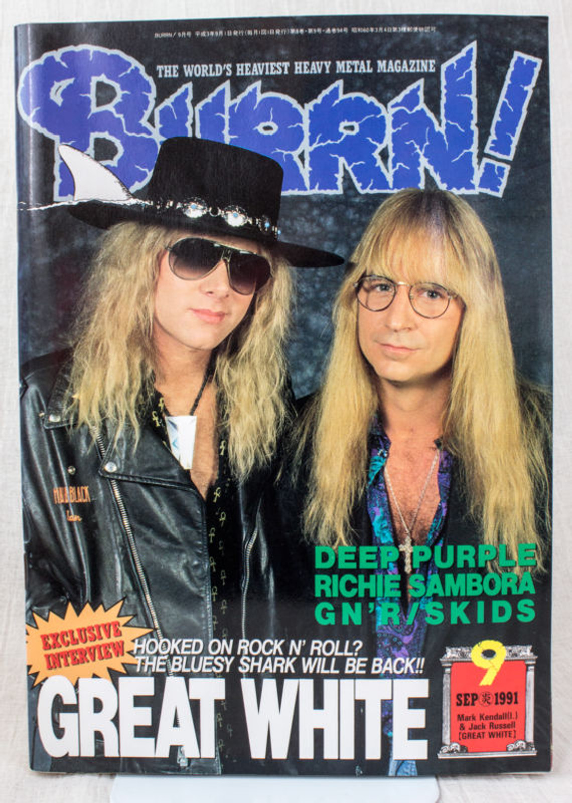 1991/09 BURRN! Japan Rock Magazine GREAT WHITE/DEEP PURPLE/SKID ROW/G N'R/