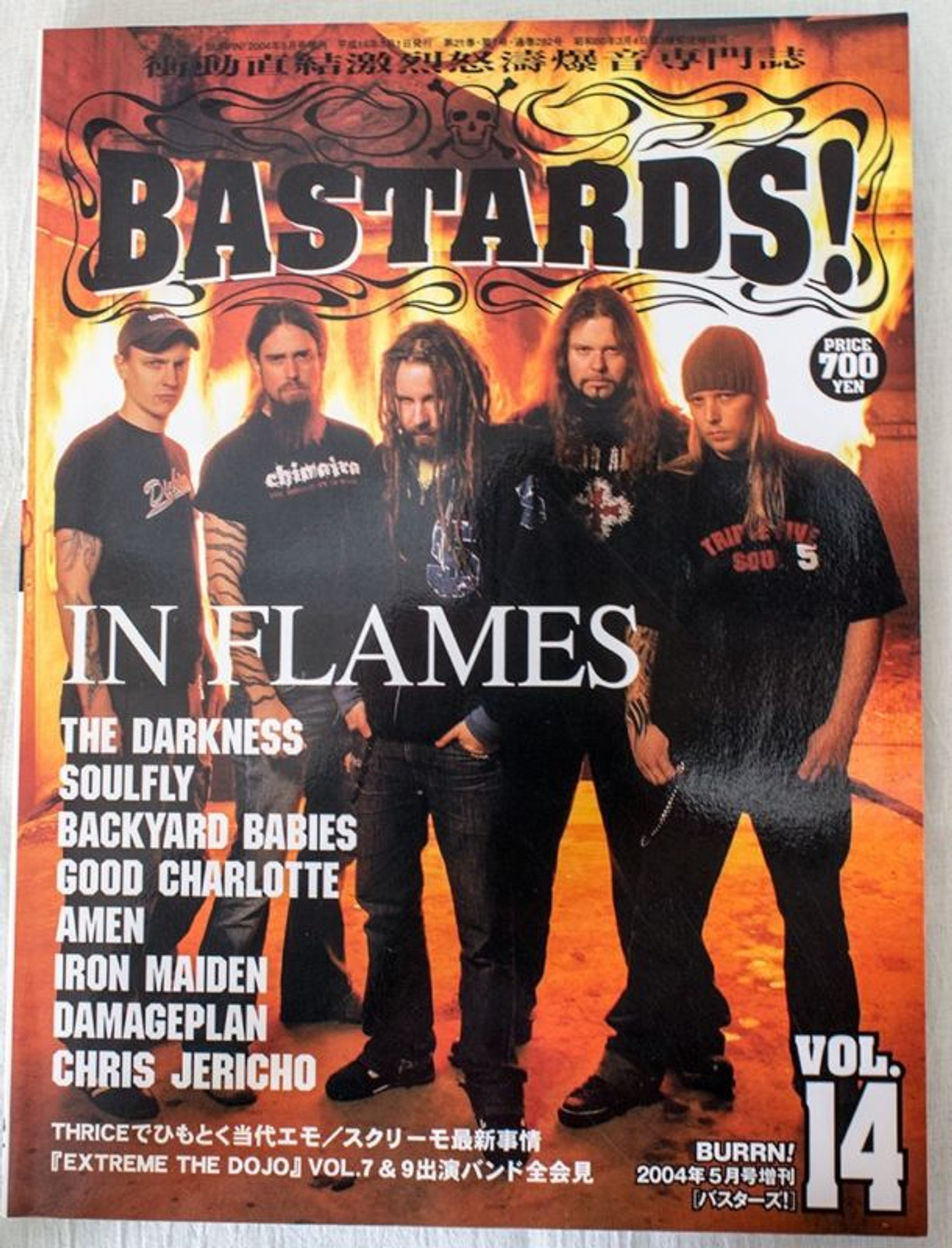 2004 Vol.14 BASTARDS! BURRN!  Japan Magazine IN FLAMES/IRON MAIDEN/DAMAGEPLAN
