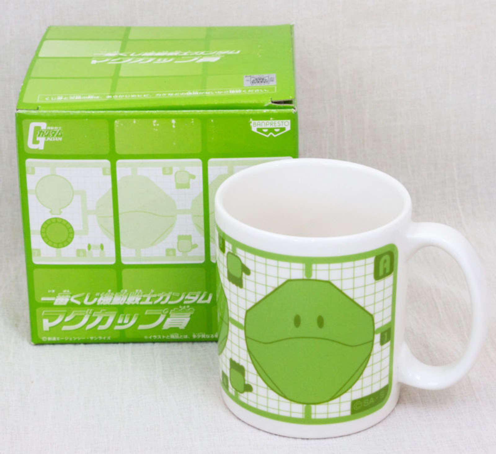 Mobile Suit Gundam Haro Mug Banpresto Ichiban Kuji JAPAN ANIME MANGA
