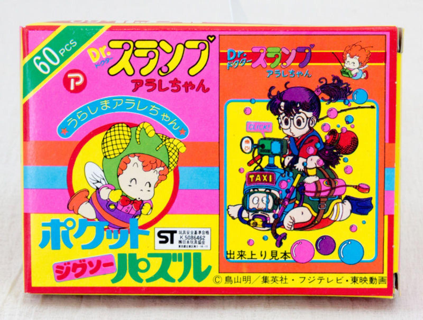 Dr. Slump Arale Chan Pocket Puzzle 60pcs Akira Toriyama JAPAN ANIME MANGA 3