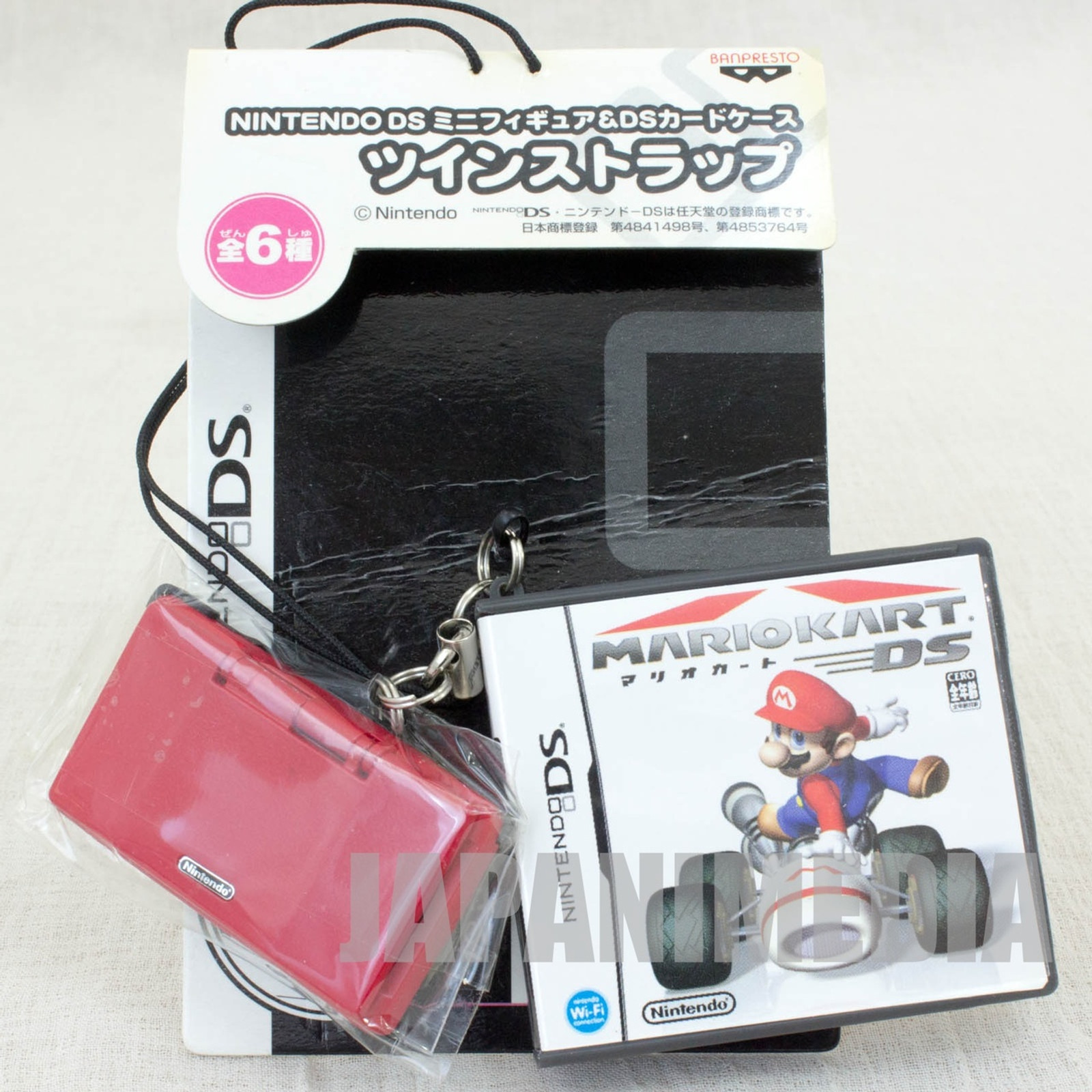 Nintendo DS + Mario Cart Miniature Figure Card Case Twin Strap JAPAN