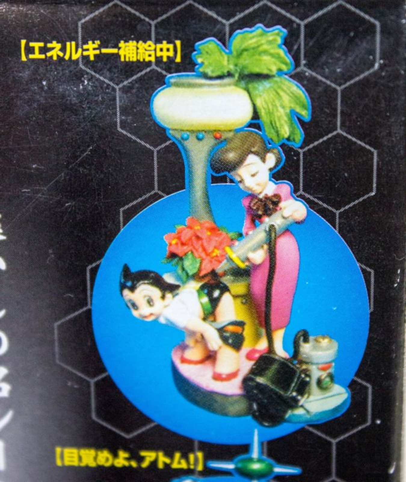 Astro Boy Atom K.T Scene Figure Collection 2 Takara JAPAN ANIME