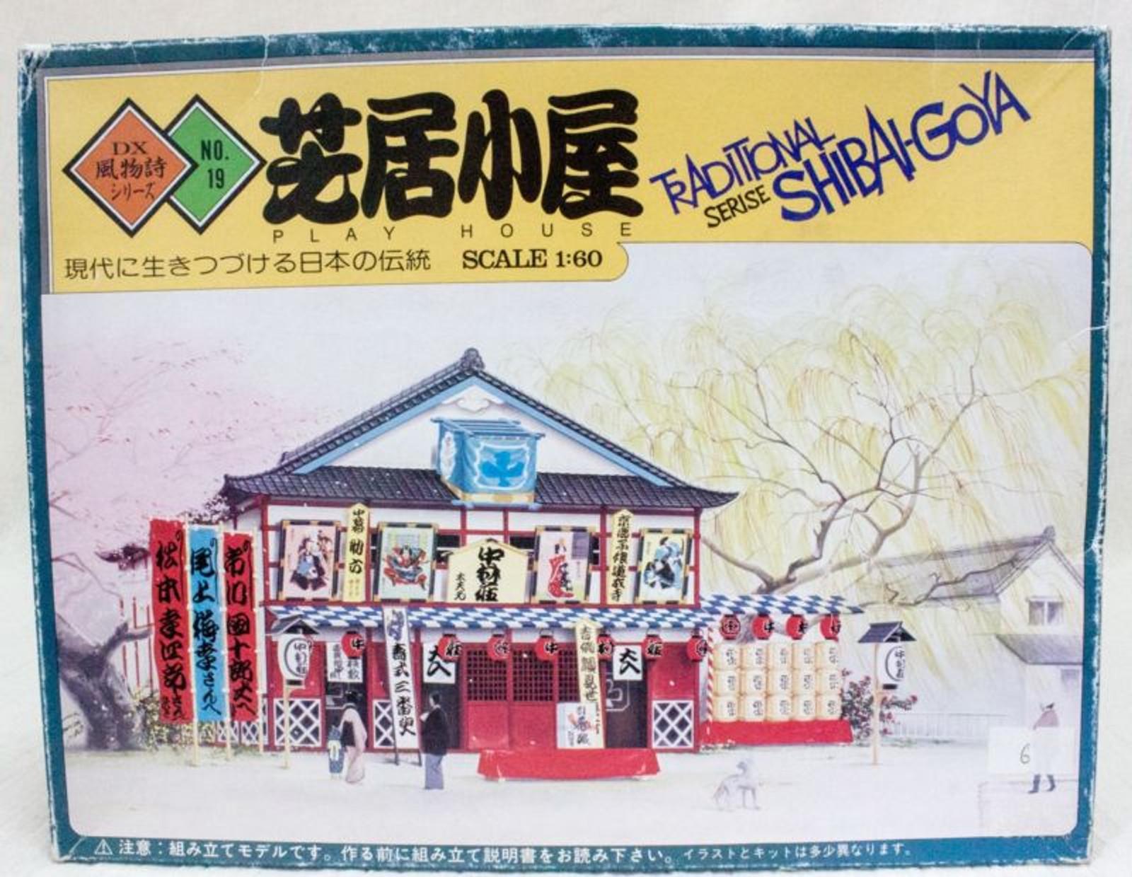 Play House Japanese Traditional Shibai Goya Plastic Model Kit 1/60 Figure JAPAN