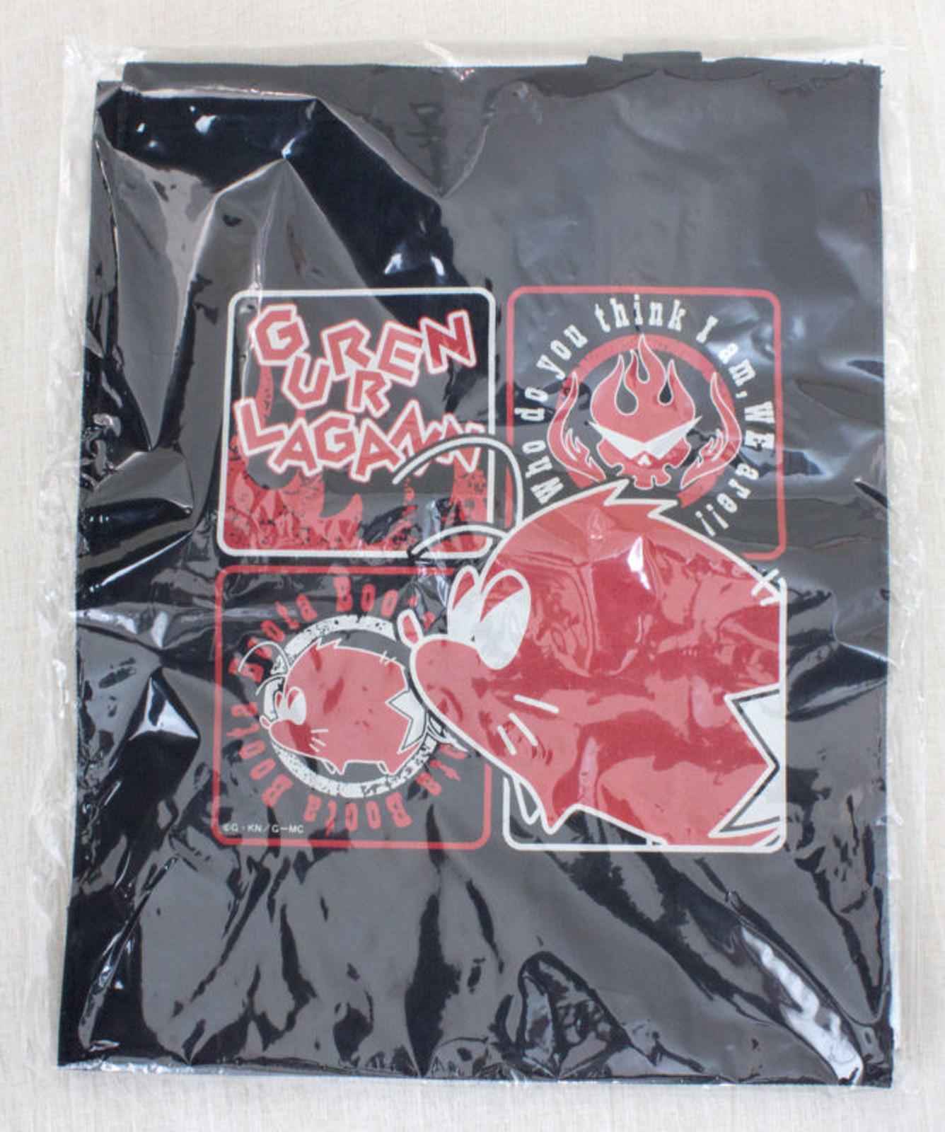 Gurren Lagann Boota Tote Bag Limited JAPAN ANIME MANGA