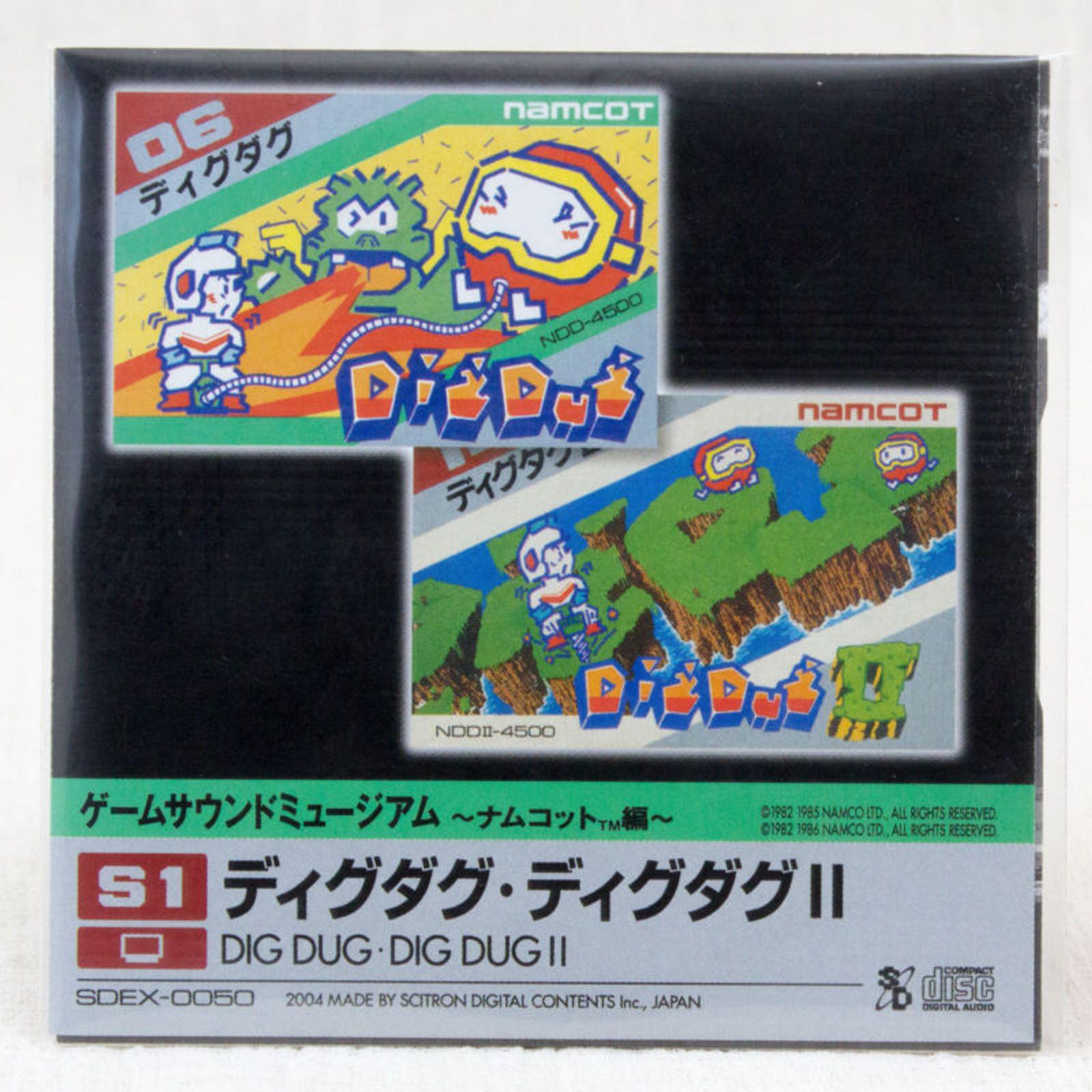 RARE! Dig Dug + Dig Dug 2 Game Sound Museum Namco #01 Music 8cm CD JAPAN