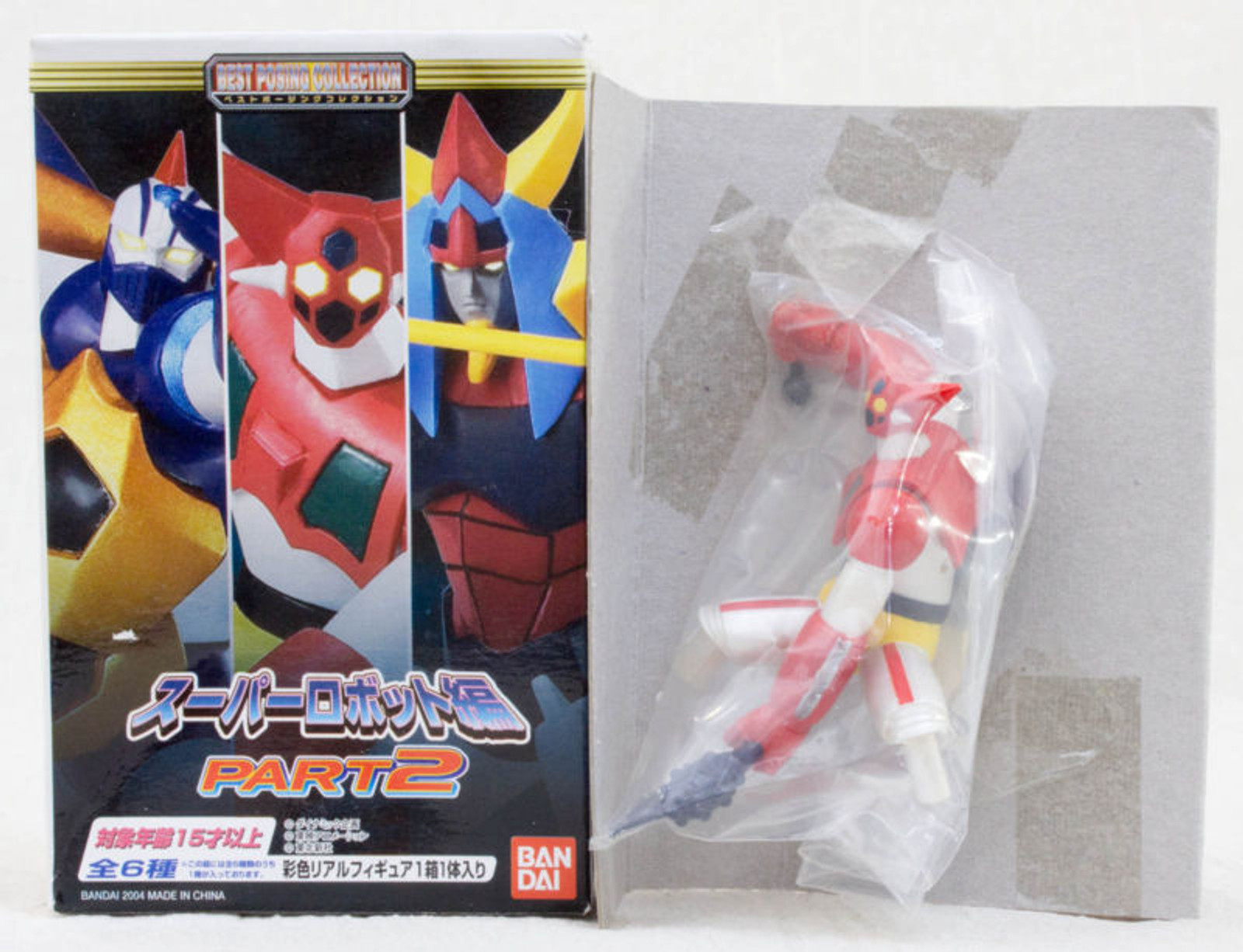 Best Posing Collection Part.2  Figure Getter Robo #1 Bandai JAPAN ANIME MANGA