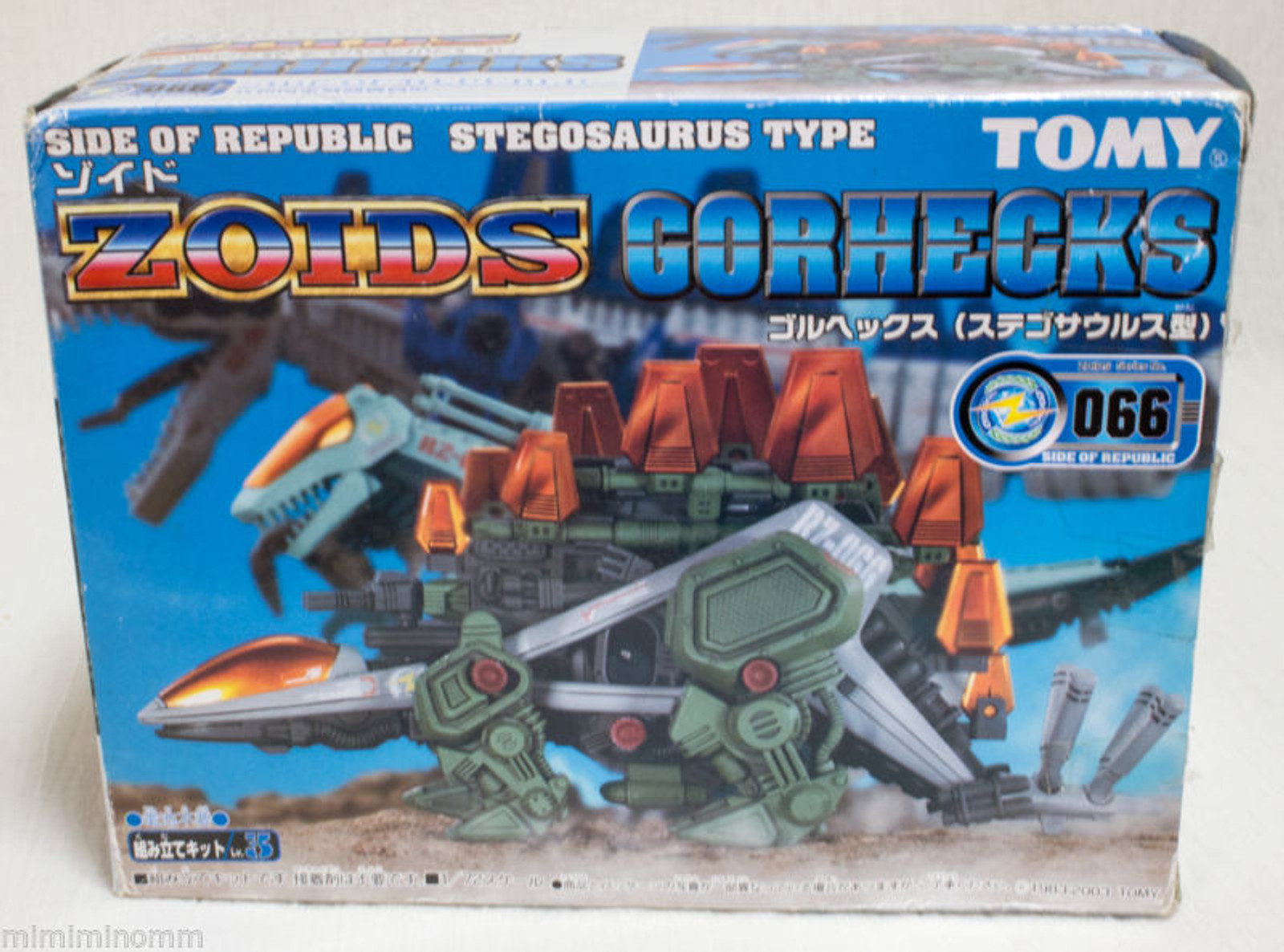 ZOIDS Gorhecks Stegosaurus Type 066 Side of Republic JAPAN TOMY FIGURE MODEL